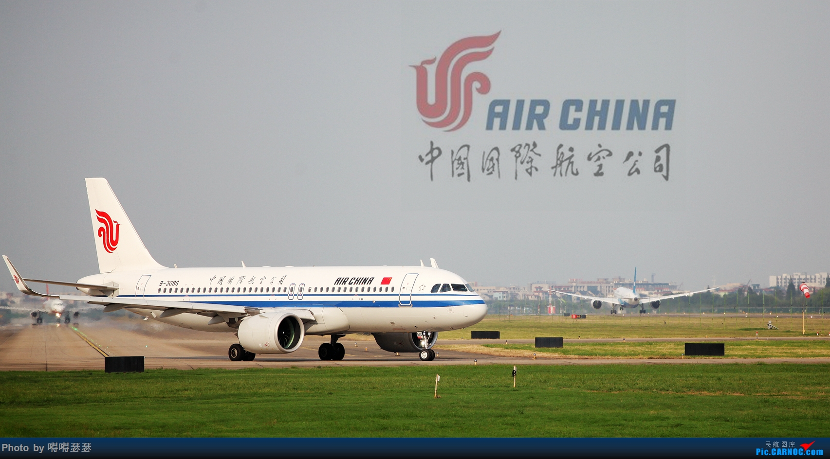 Re:[原创]账号被注销 AIRBUS A320NEO B-309G 中国杭州萧山国际机场