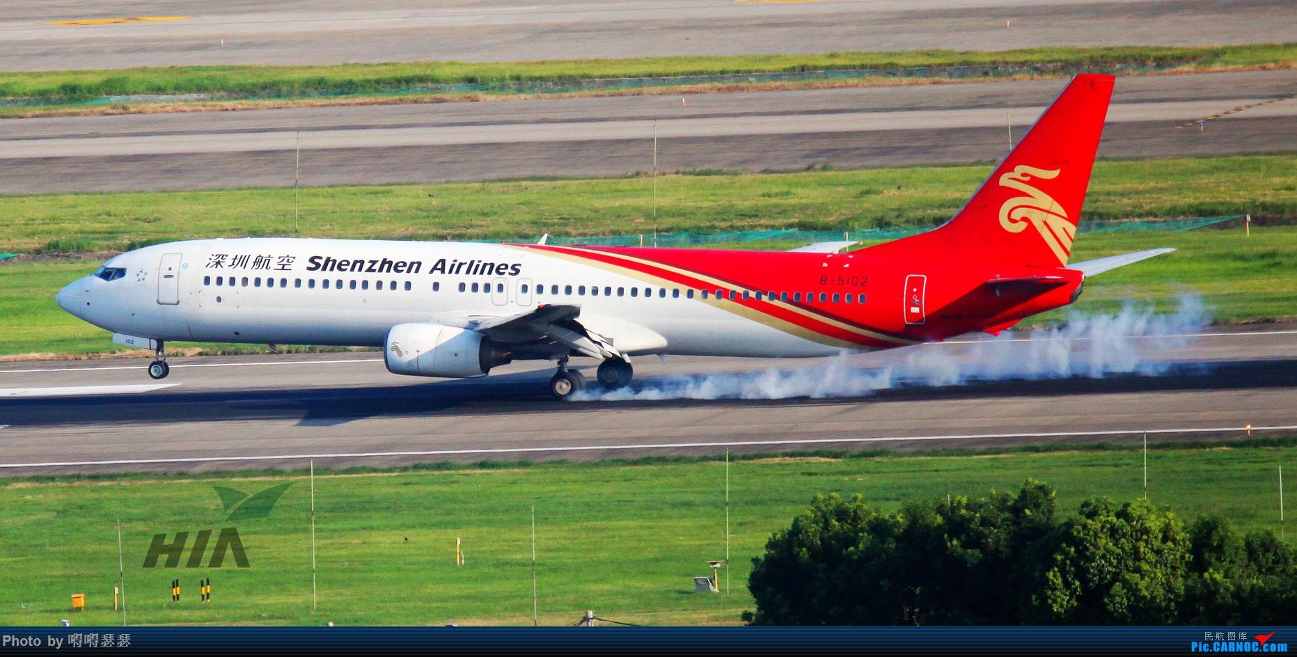 Re:[原创]账号被注销 BOEING 737-900 B-5102 中国杭州萧山国际机场