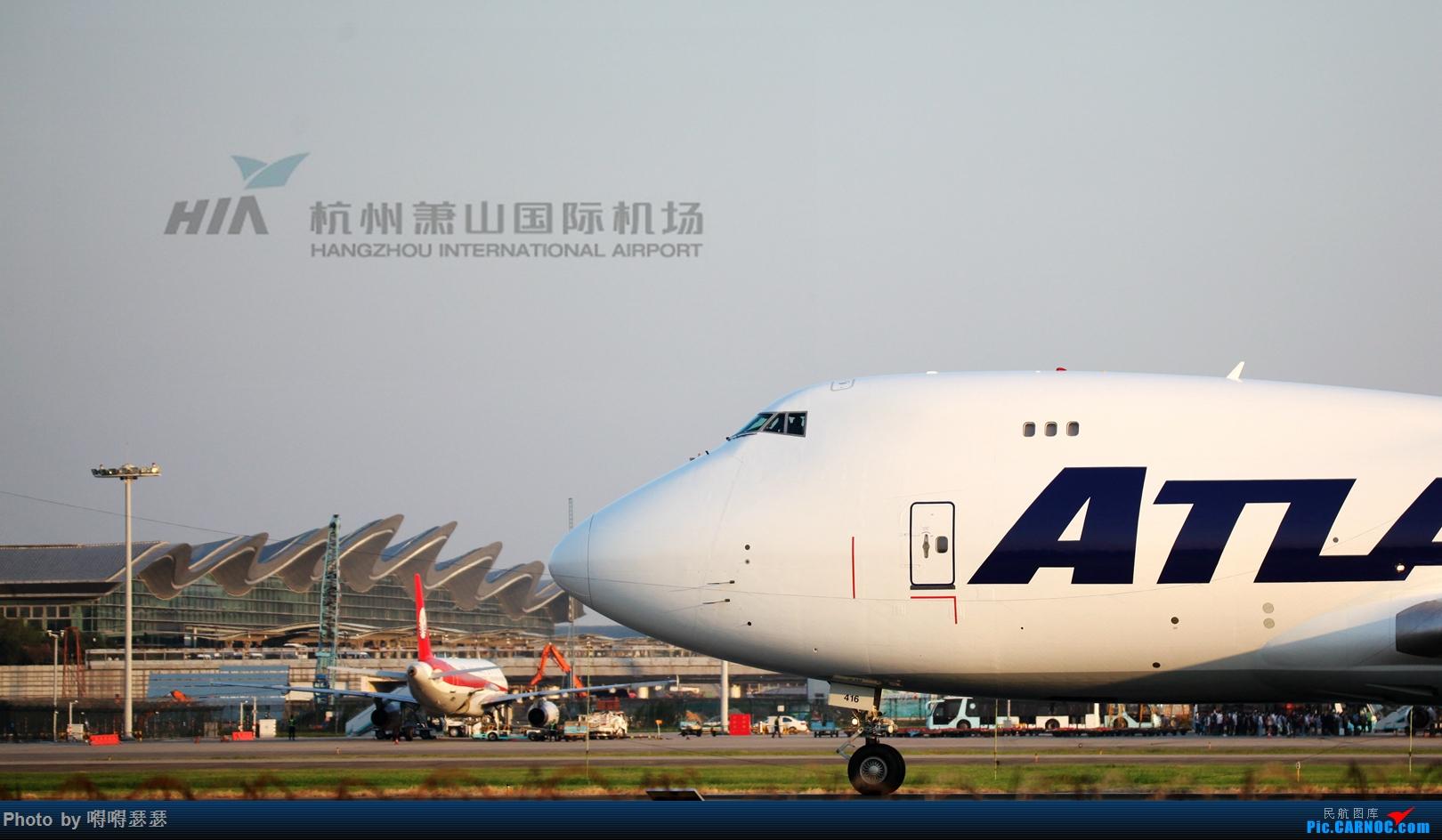Re:[原创]账号被注销 744  中国杭州萧山国际机场