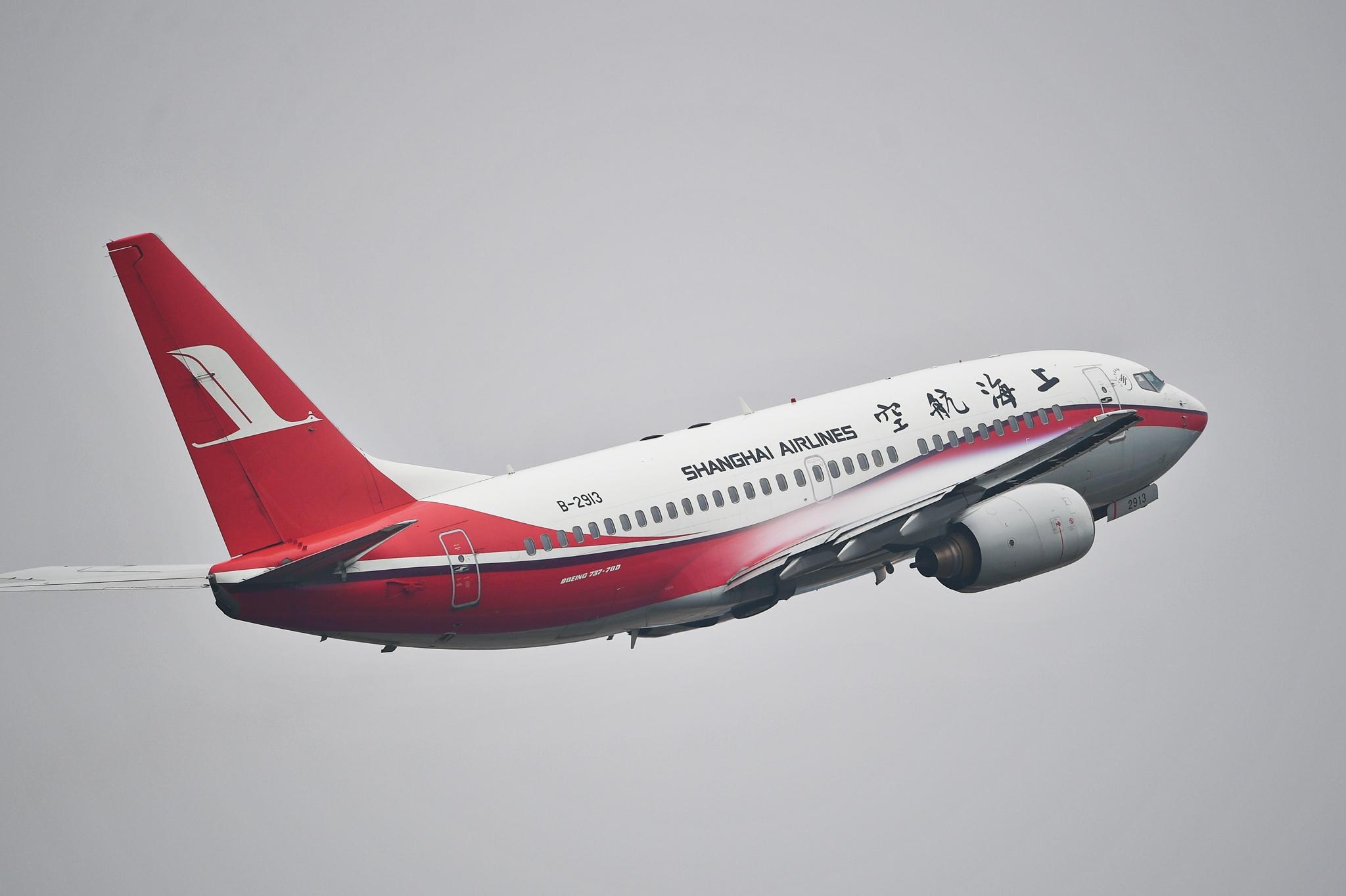 Re:[原创]仁者乐水 长假乐长水 BOEING 737-700 B-2913 中国昆明长水国际机场