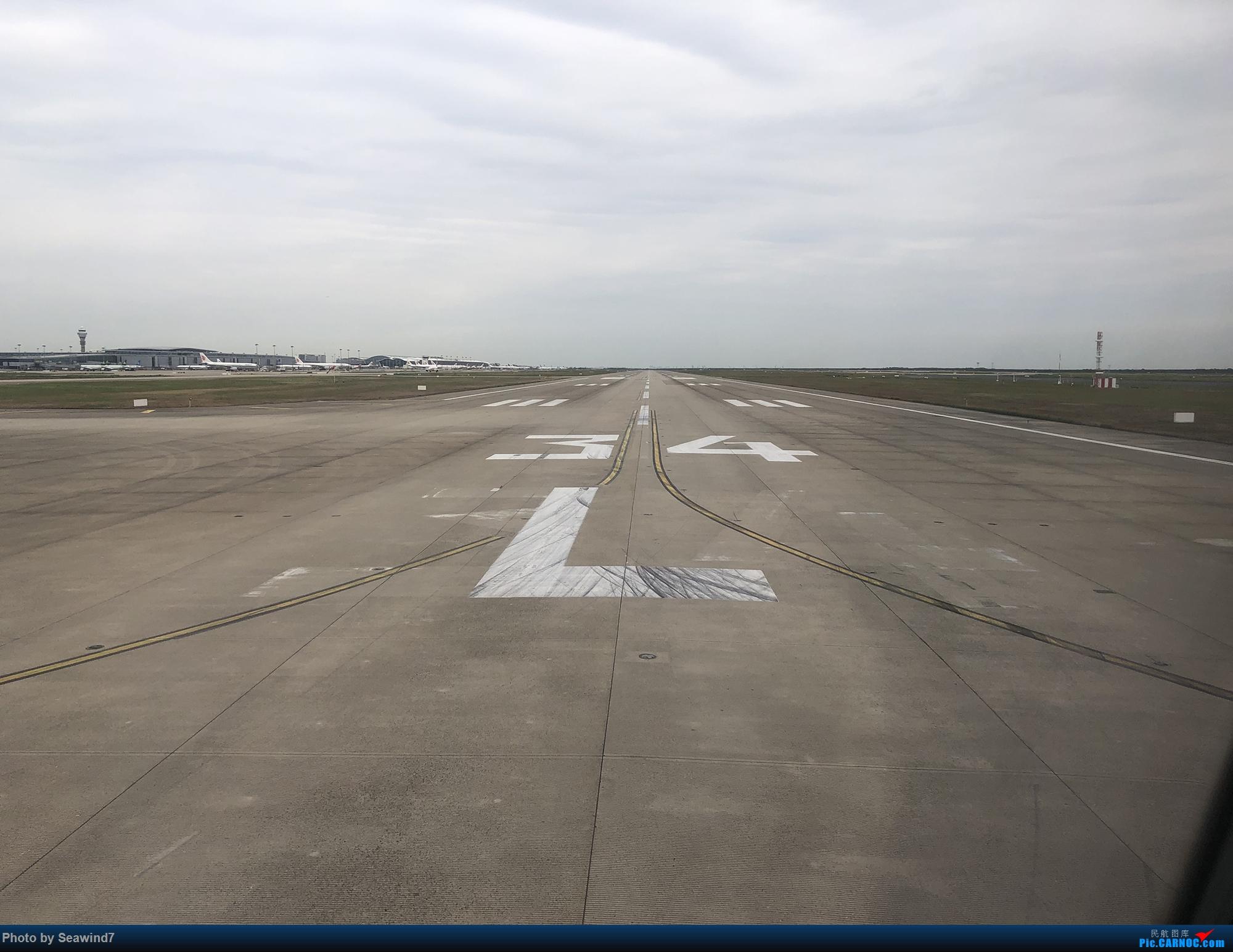 Re:[Seawind7游记第九弹]长春往返,南航明珠经济舱体验    中国上海浦东国际机场
