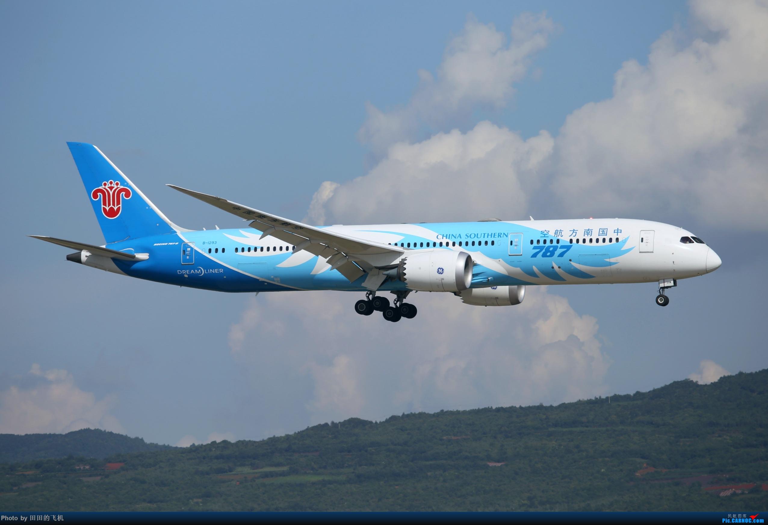 Re:[原创]近期长水的各种好货 BOEING 787-9 B-1293 中国昆明长水国际机场