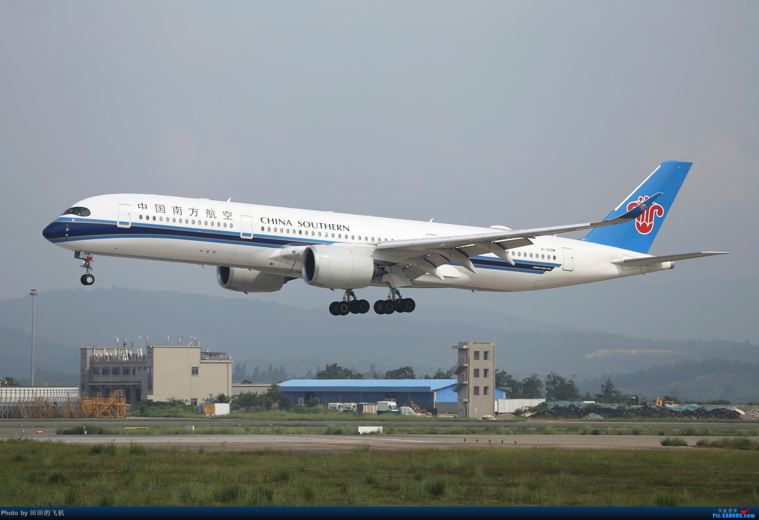 Re:近期长水的各种好货 AIRBUS A350-900  中国昆明长水国际机场