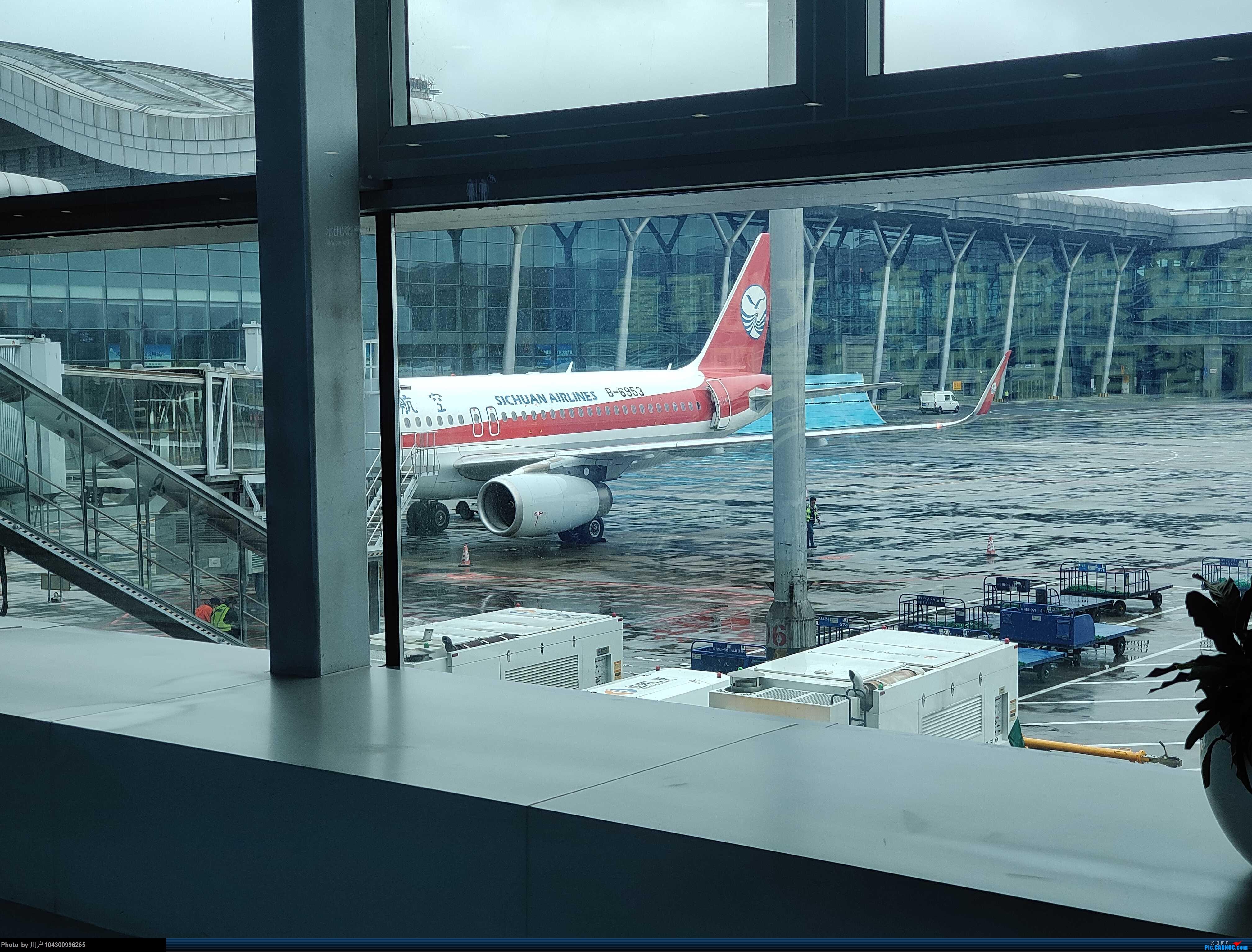 Re:[原创]DM国庆游记之G5贵阳-黎平往返 AIRBUS A320-200 B-6953 中国贵阳龙洞堡国际机场