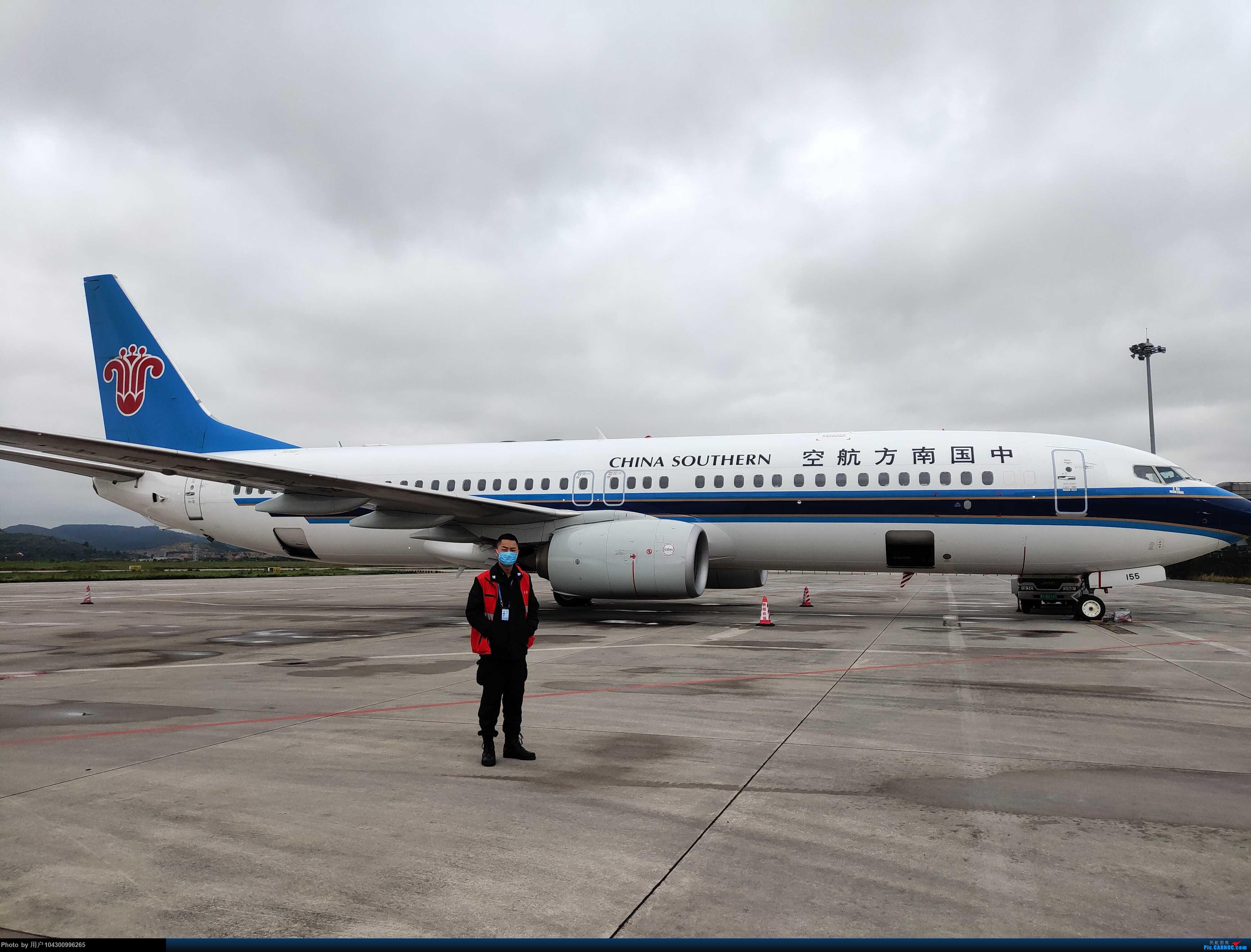 Re:[原创]DM国庆游记之G5贵阳-黎平往返 BOEING 737-800 B-1155 中国贵阳龙洞堡国际机场