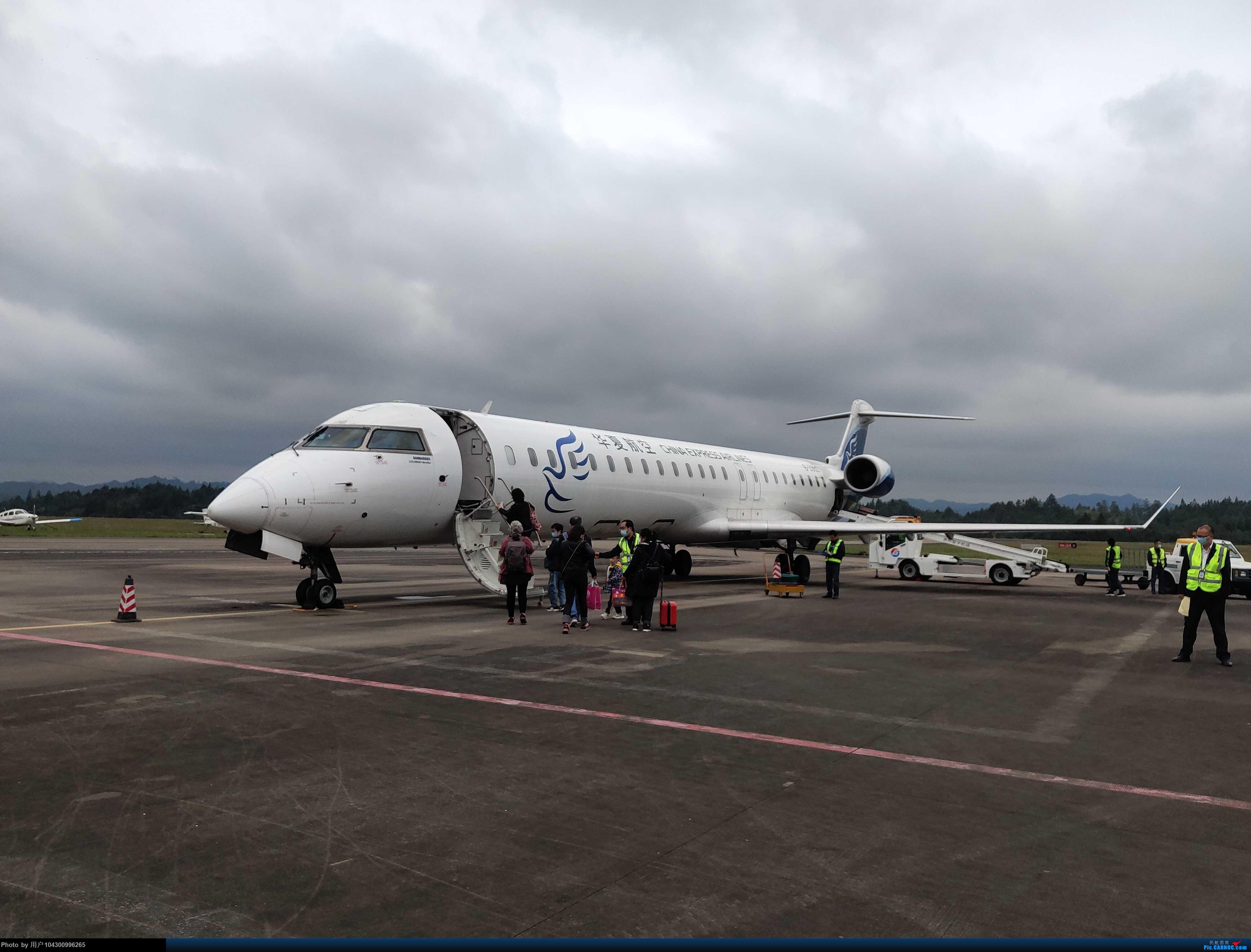 Re:[原创]DM国庆游记之G5贵阳-黎平往返 BOMBARDIER CRJ900NG B-3362 中国贵阳龙洞堡国际机场