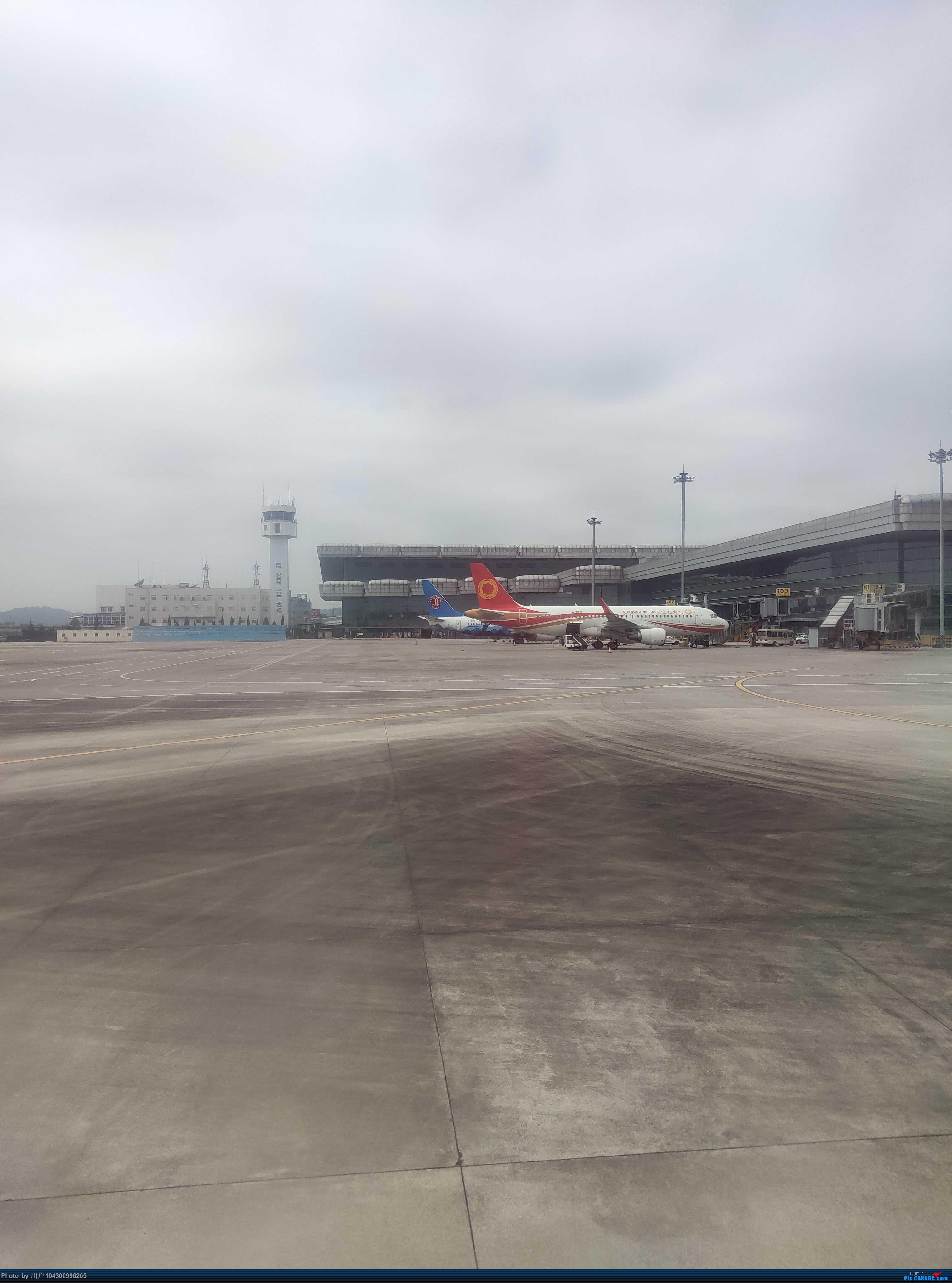 Re:[原创]DM国庆游记之G5贵阳-黎平往返    中国贵阳龙洞堡国际机场
