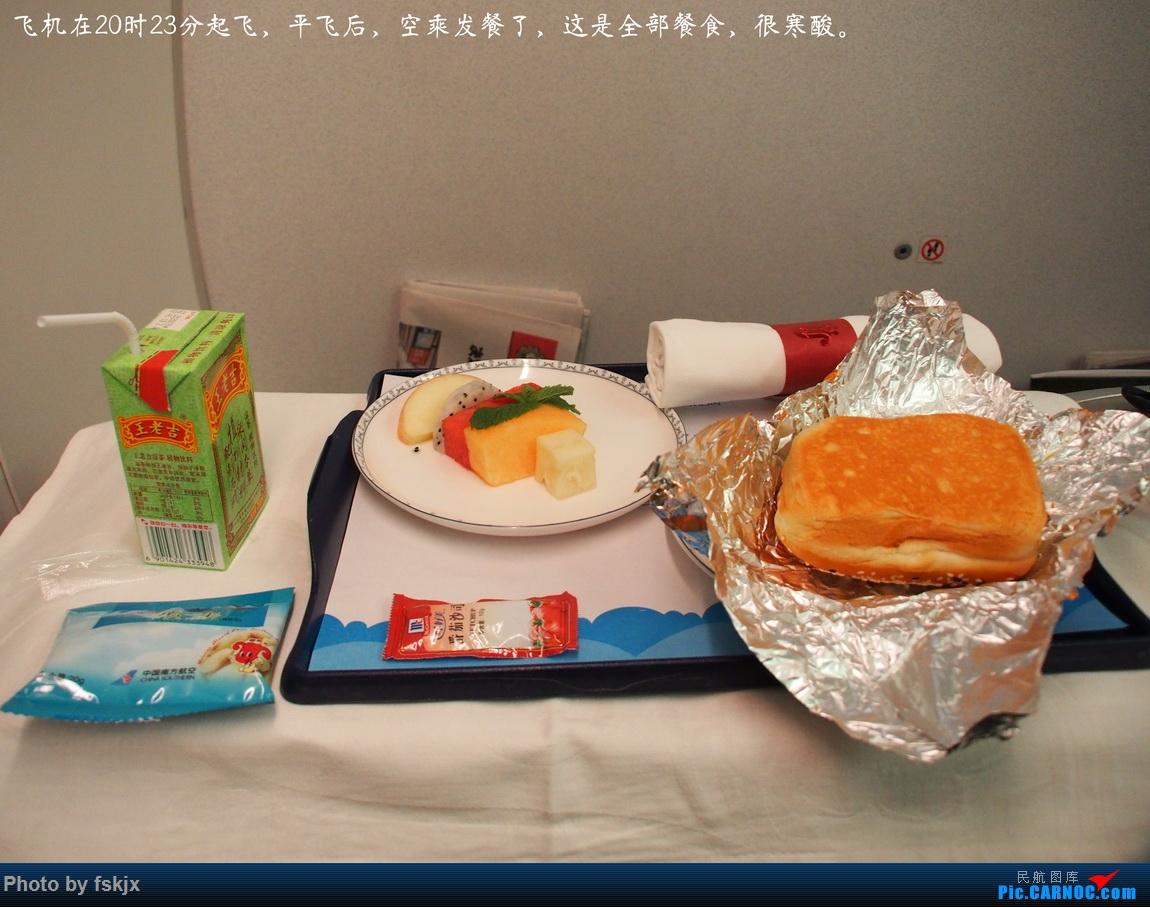 【fskjx的飞行游记☆84】行走格尔木 COMAC ARJ21 B-605W 中国广州白云国际机场