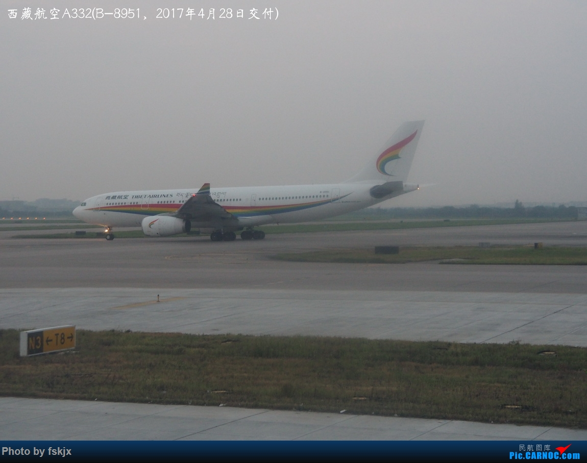 【fskjx的飞行游记☆84】行走格尔木 AIRBUS A330-200 B-8951 中国西安咸阳国际机场