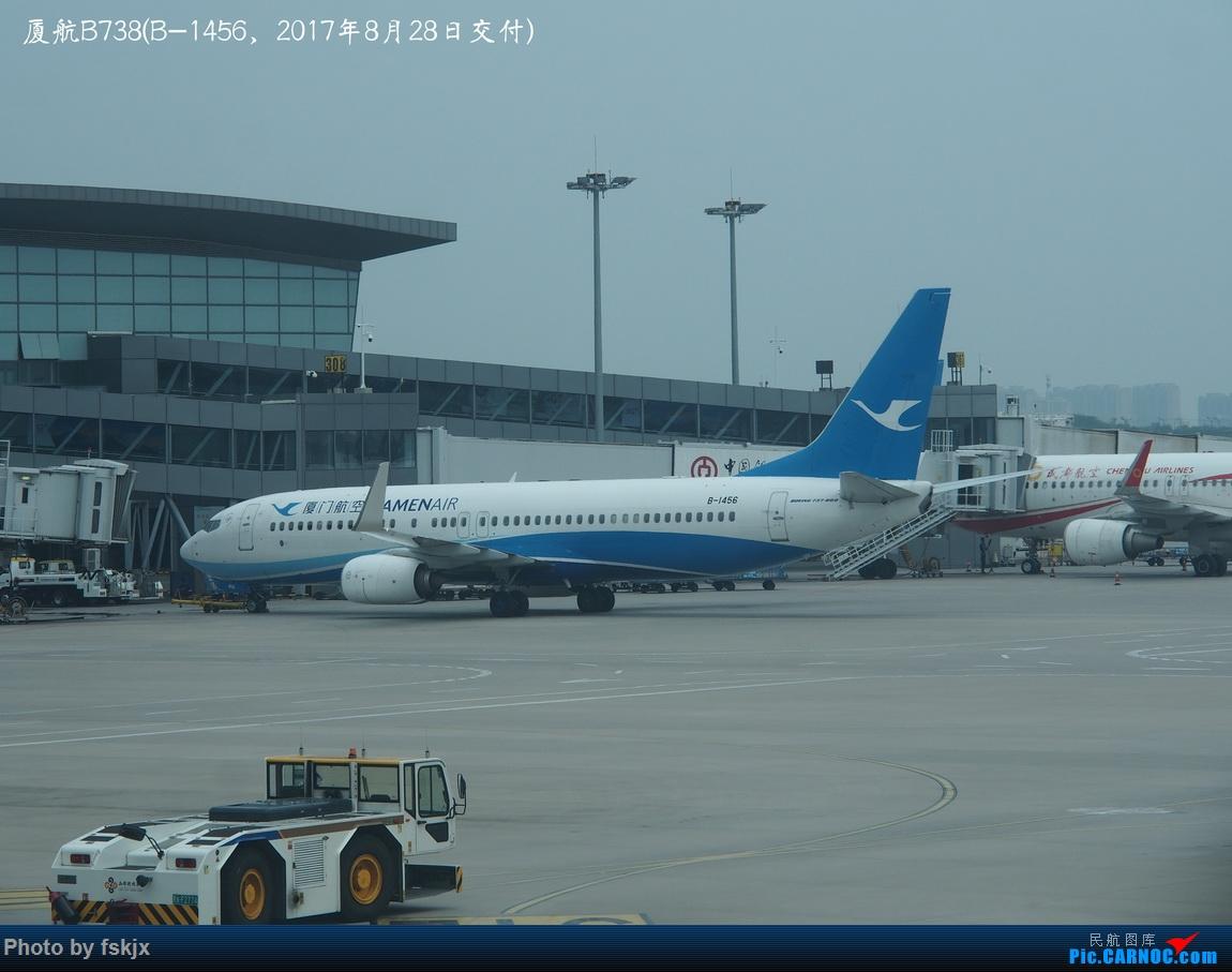 【fskjx的飞行游记☆84】行走格尔木 BOEING 737-800 B-1456 中国西安咸阳国际机场