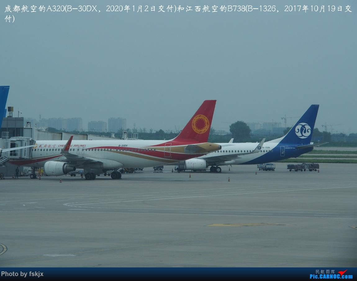 【fskjx的飞行游记☆84】行走格尔木 BOEING 737-800 B-1326 中国西安咸阳国际机场