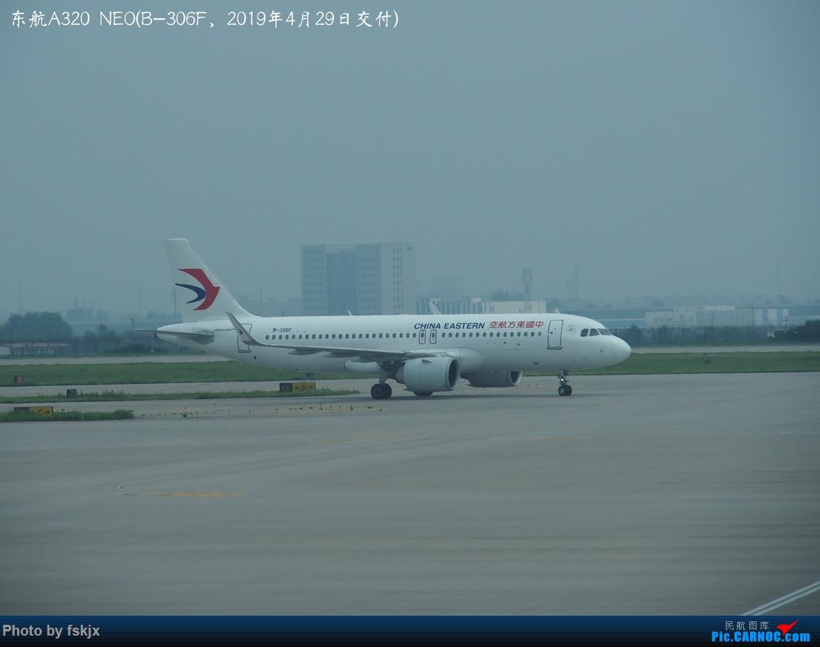 【fskjx的飞行游记☆84】行走格尔木 AIRBUS A320NEO B-306F 中国西安咸阳国际机场
