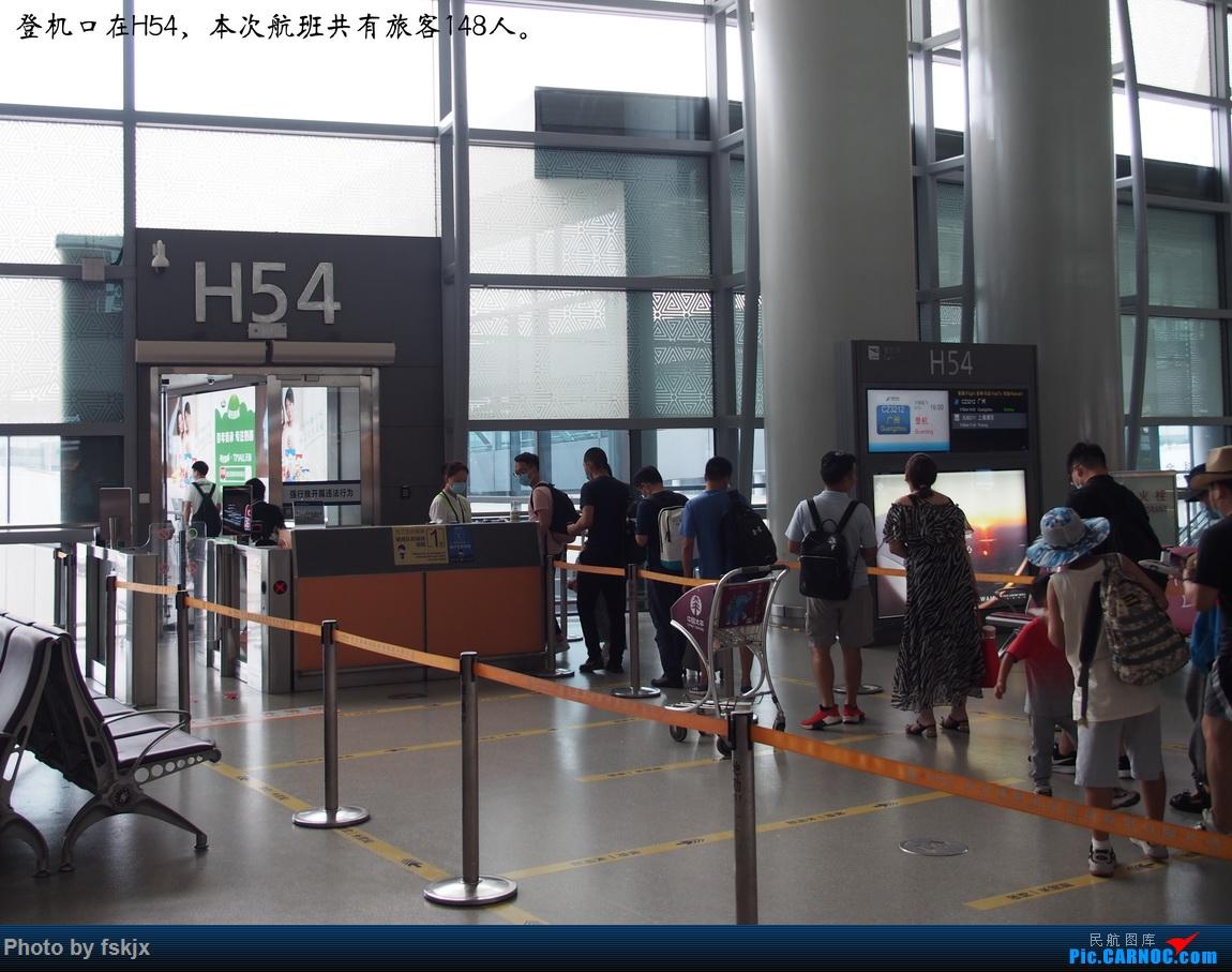 【fskjx的飞行游记☆84】行走格尔木 BOEING 737-800 B-1717 中国西安咸阳国际机场 中国西安咸阳国际机场