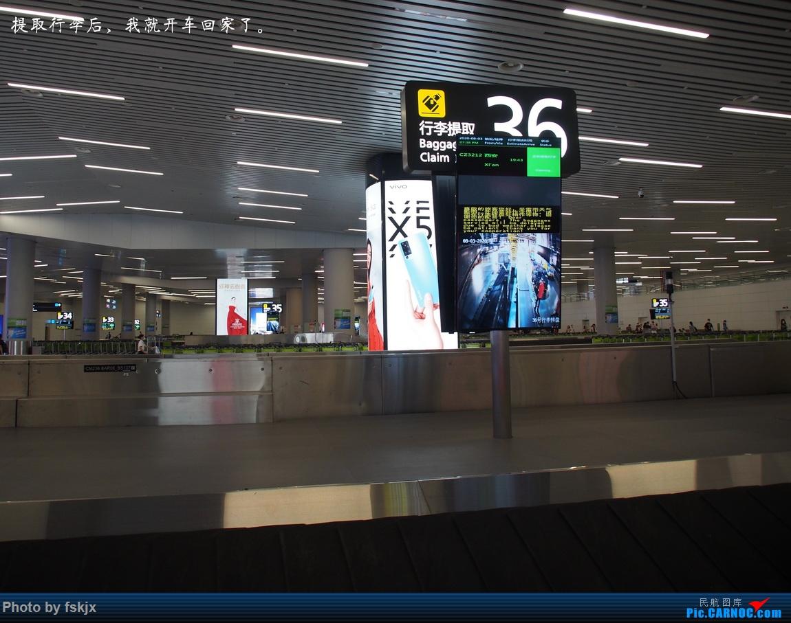 【fskjx的飞行游记☆84】行走格尔木    中国广州白云国际机场