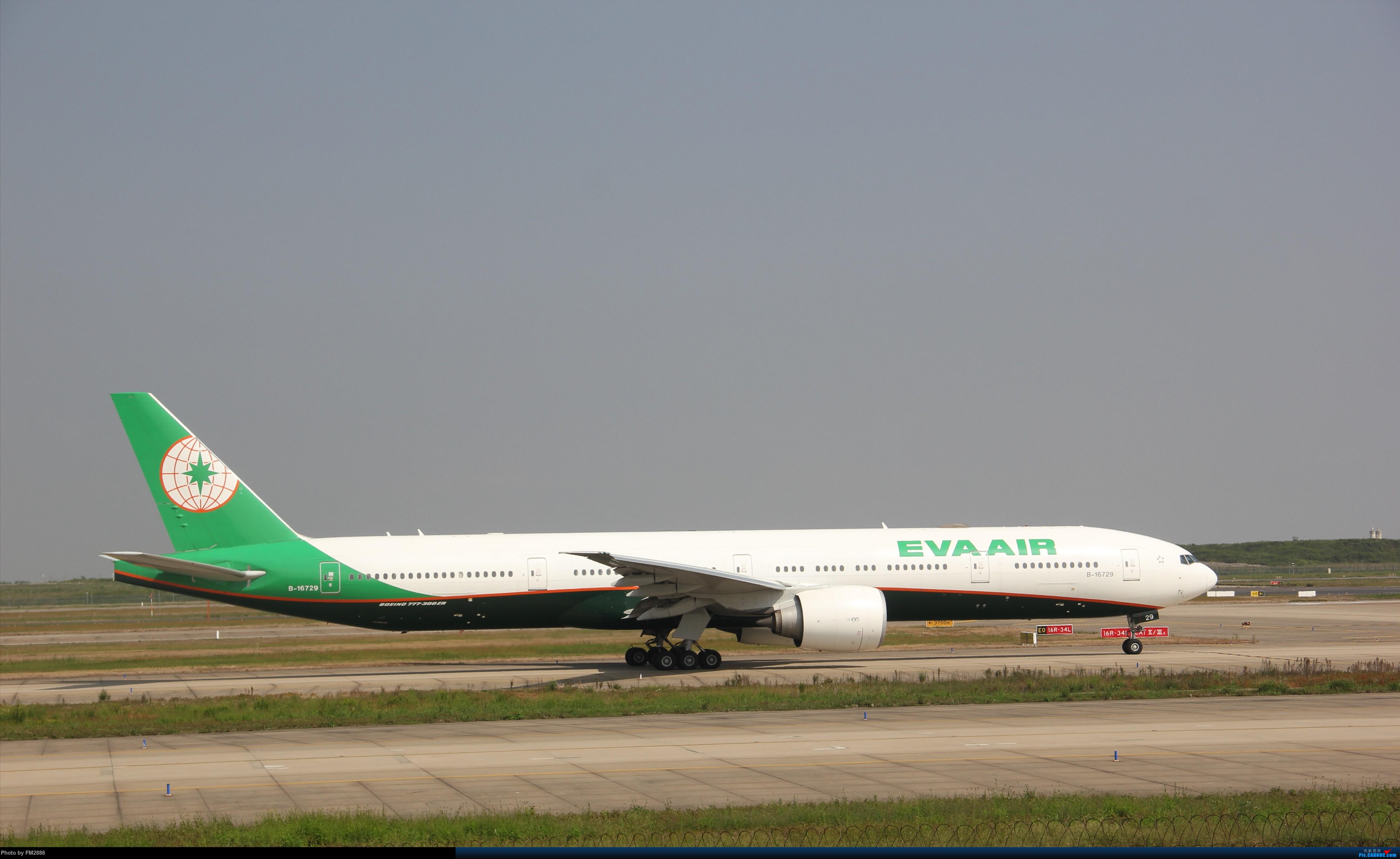 Re:[原创]大韩747,美航787等!!! BOEING 777-300ER B-16729 中国上海浦东国际机场