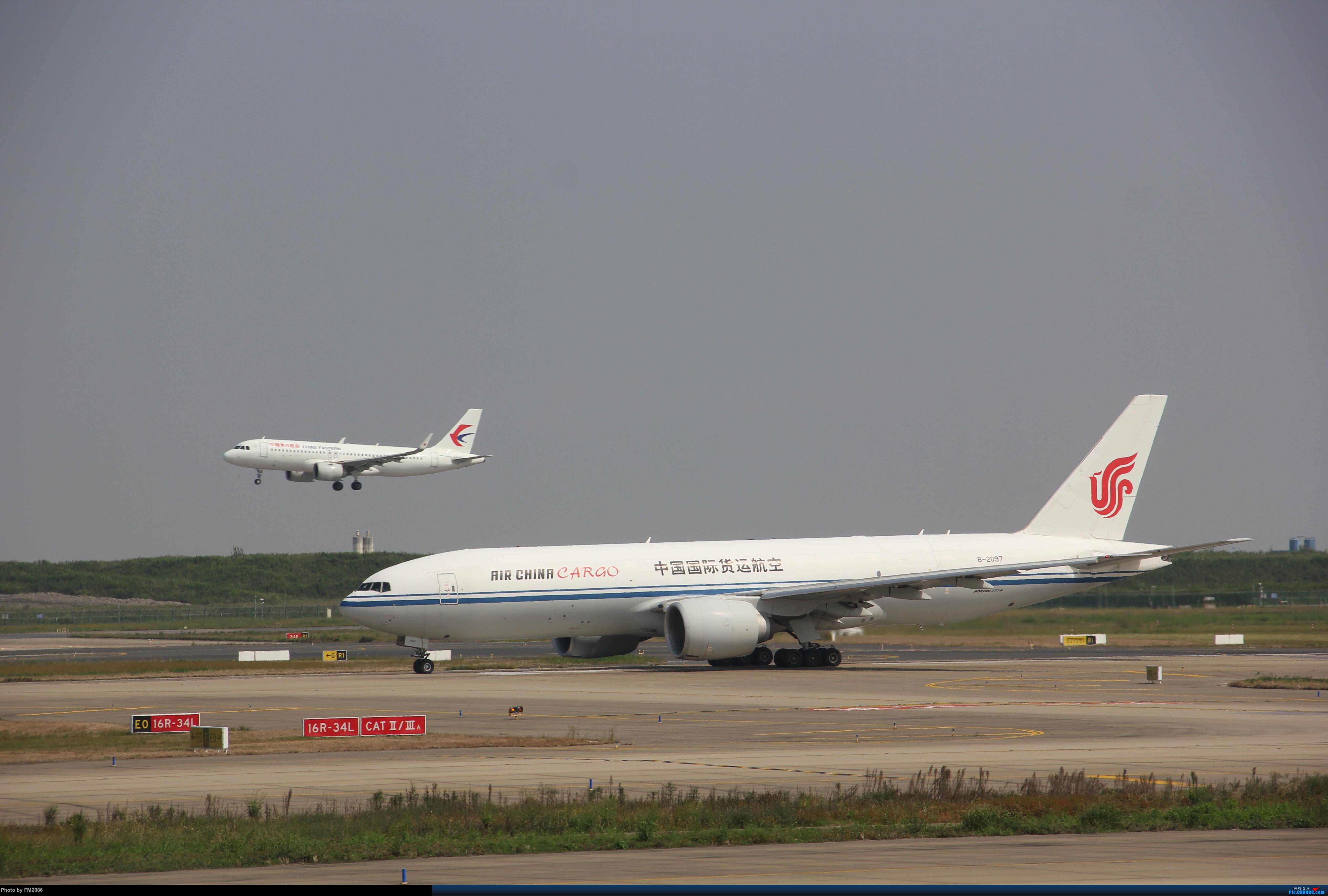 Re:[原创]大韩747,美航787等!!! BOEING 777F B-2097 中国上海浦东国际机场