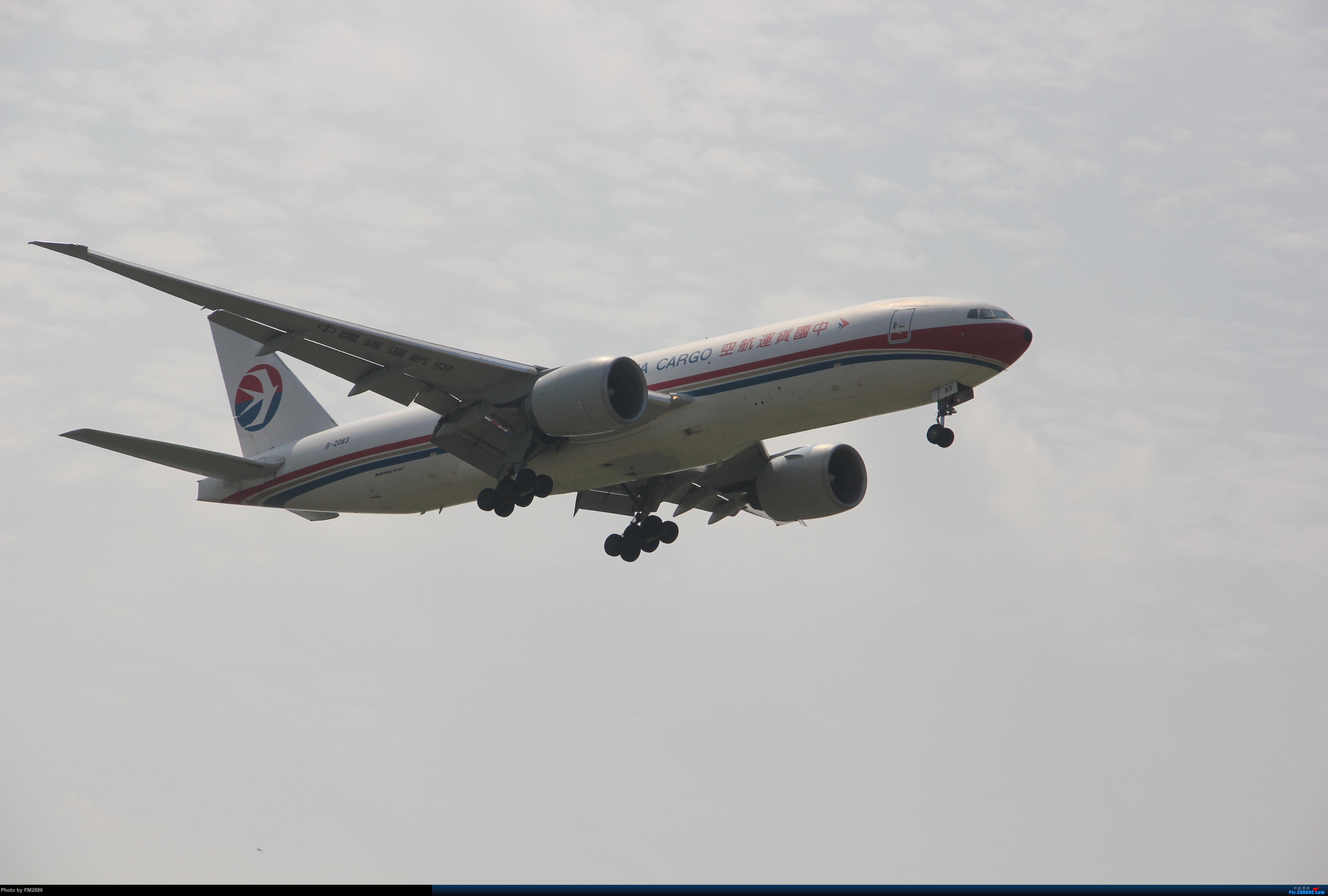 Re:[原创]大韩747,美航787等!!! BOEING 777F B-2083 中国上海浦东国际机场