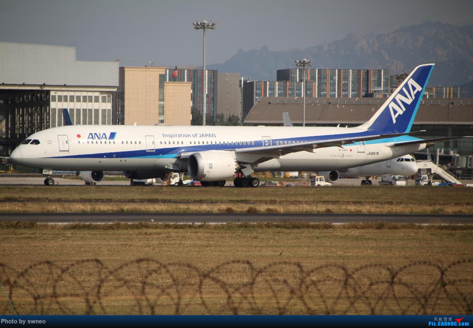 [原创]一图党--复航青岛的ANA789 BOEING 787-9 JA887A 中国青岛流亭国际机场