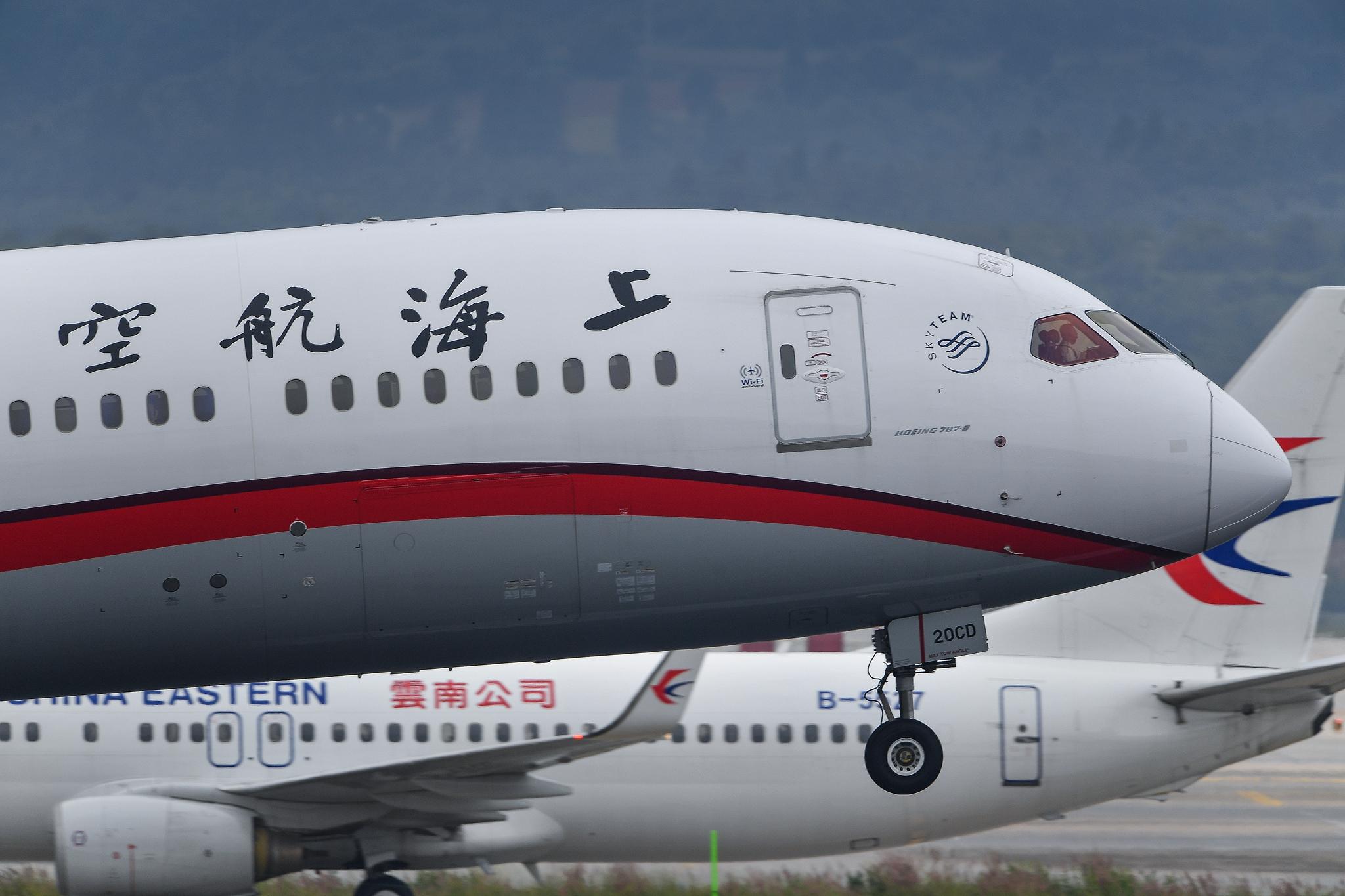[原创]【KMG】上航789 鹤鸣九翱 BOEING 787-9 B-20CD 中国昆明长水国际机场