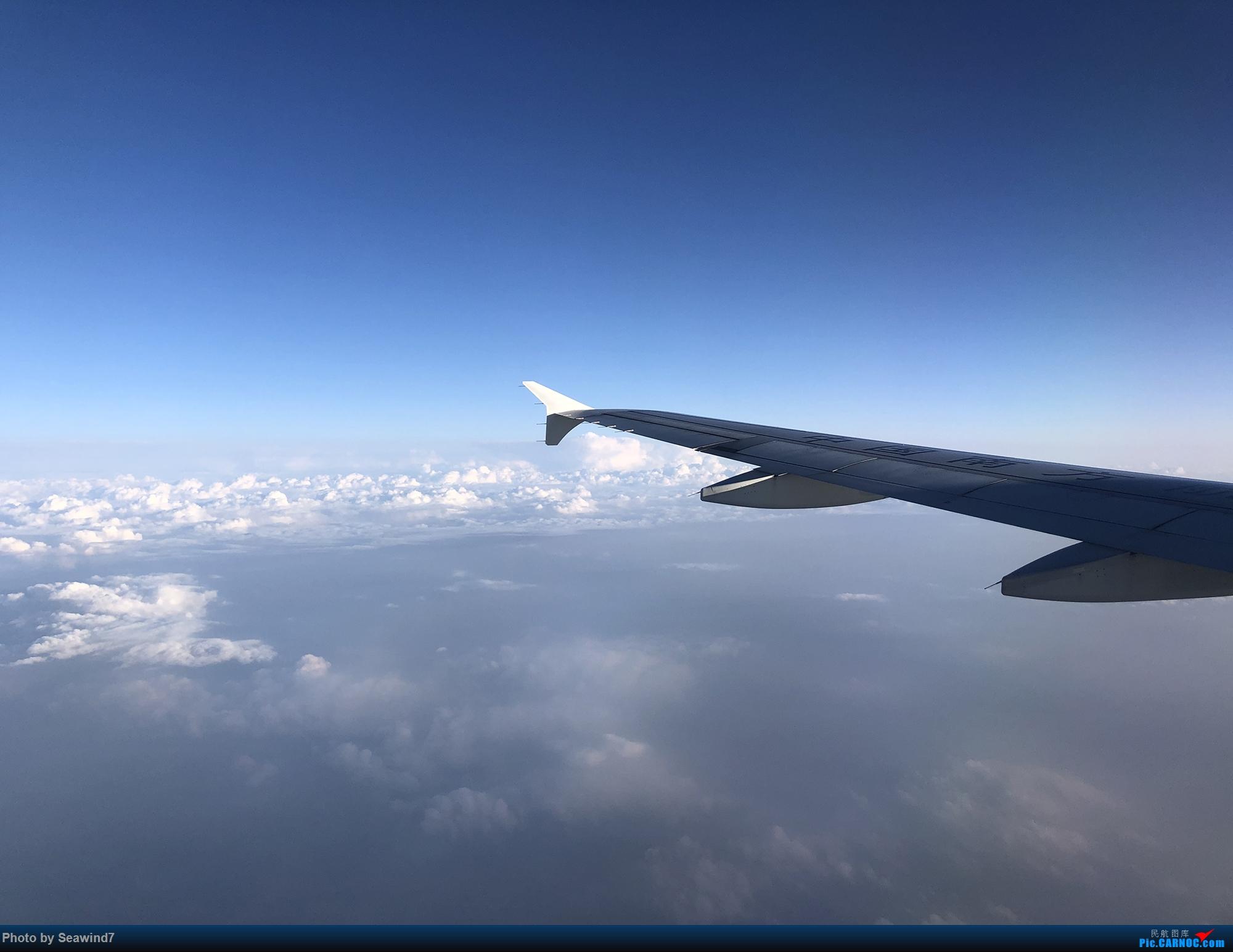 Re:[Seawind7游记第九弹]长春往返,南航明珠经济舱体验