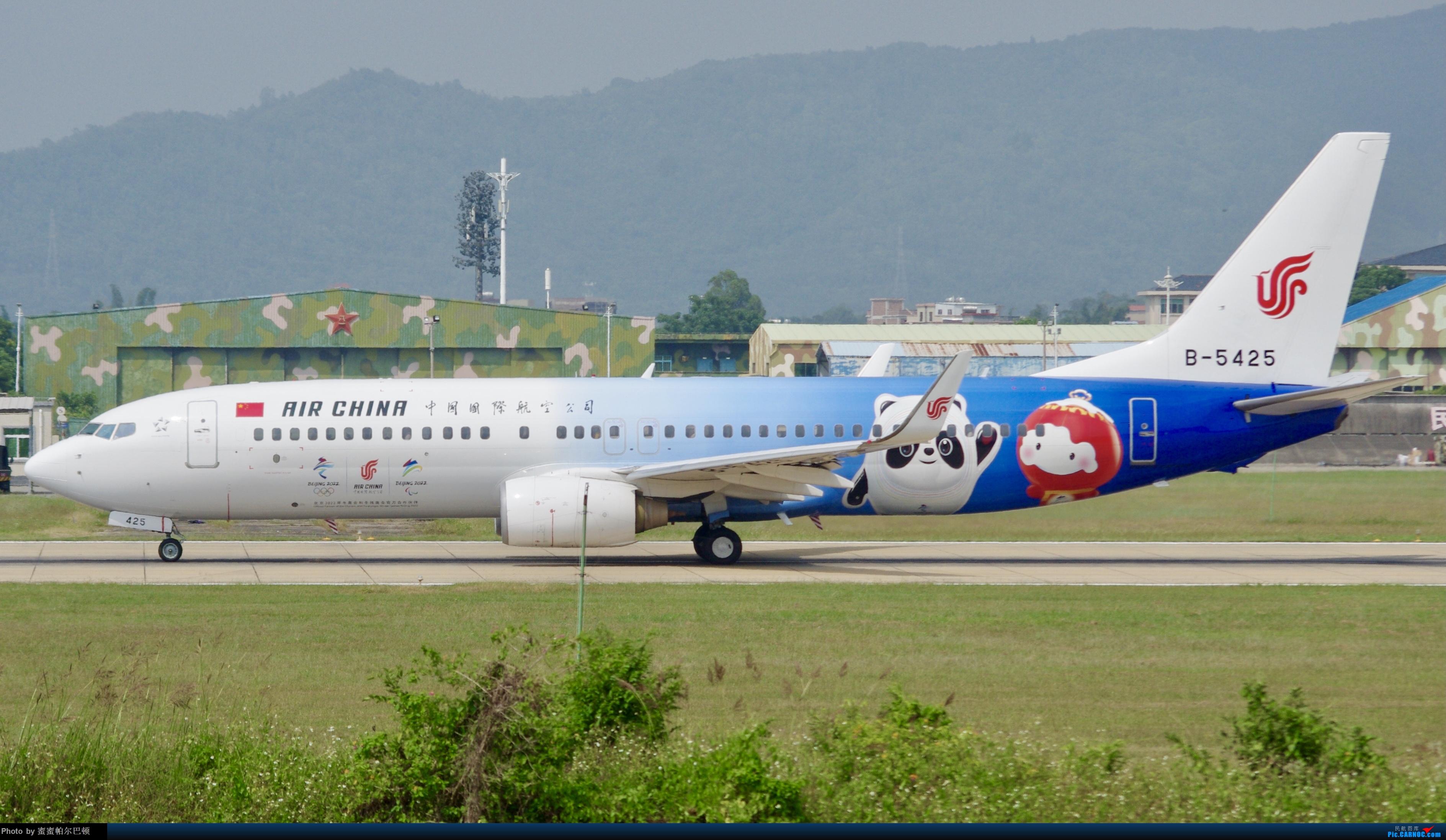 B-5425北京2022冬季奥运会 BOEING 737-800 B-5425 中国惠州平潭机场