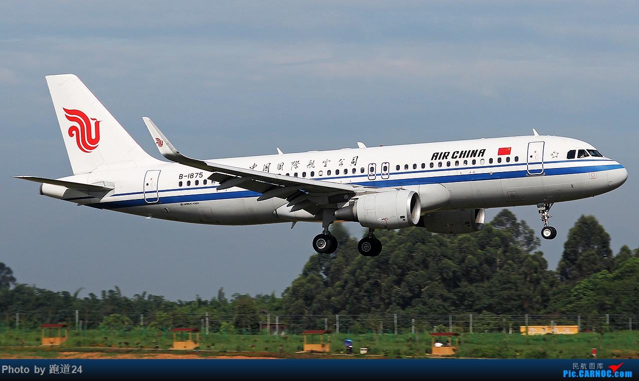 [原创][多图党]国航320三图 1280*720 AIRBUS A320-200 B-1875 中国成都双流国际机场
