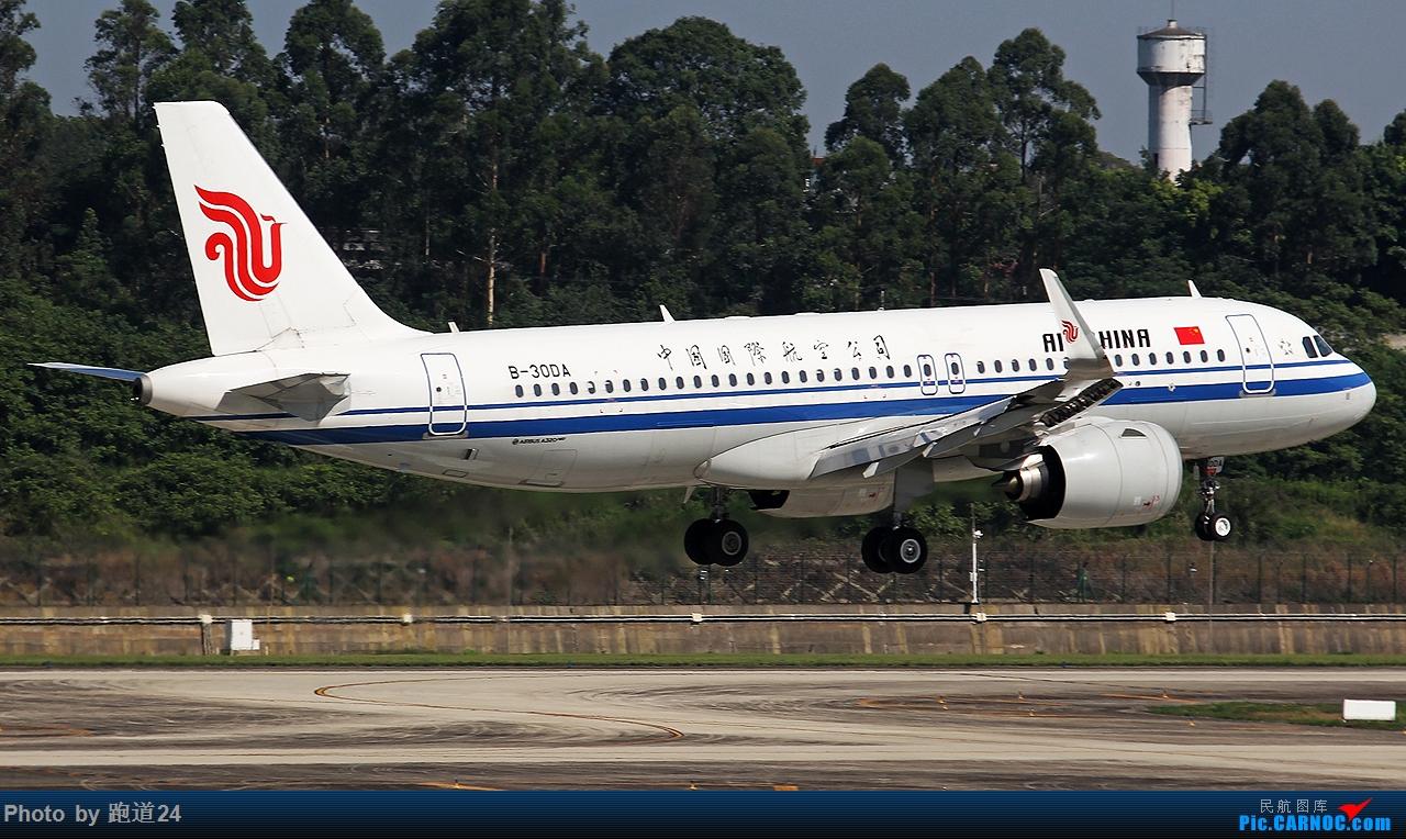 Re:[原创][多图党]国航320三图 1280*720 AIRBUS A320NEO B-30DA 中国成都双流国际机场