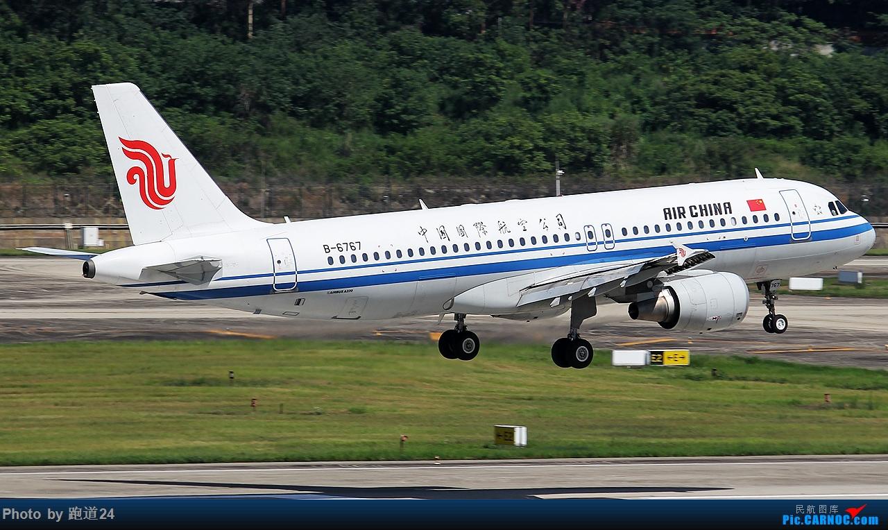 Re:[原创][多图党]国航320三图 1280*720 AIRBUS A320-200 B-6767 中国成都双流国际机场