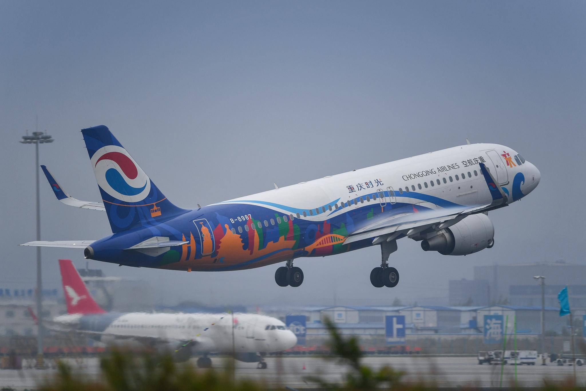 [原创]【KMG】重庆航空的昆明时光 AIRBUS A320-200 B-8987 中国昆明长水国际机场