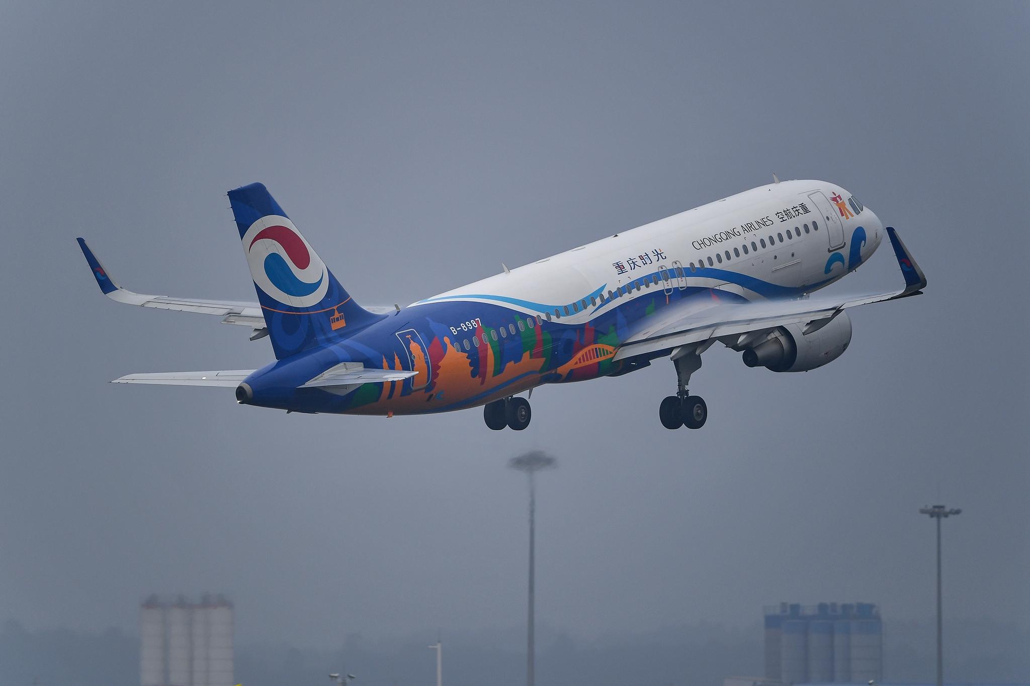 Re:[原创]【KMG】重庆航空的昆明时光 AIRBUS A320-200 B-8987 中国昆明长水国际机场