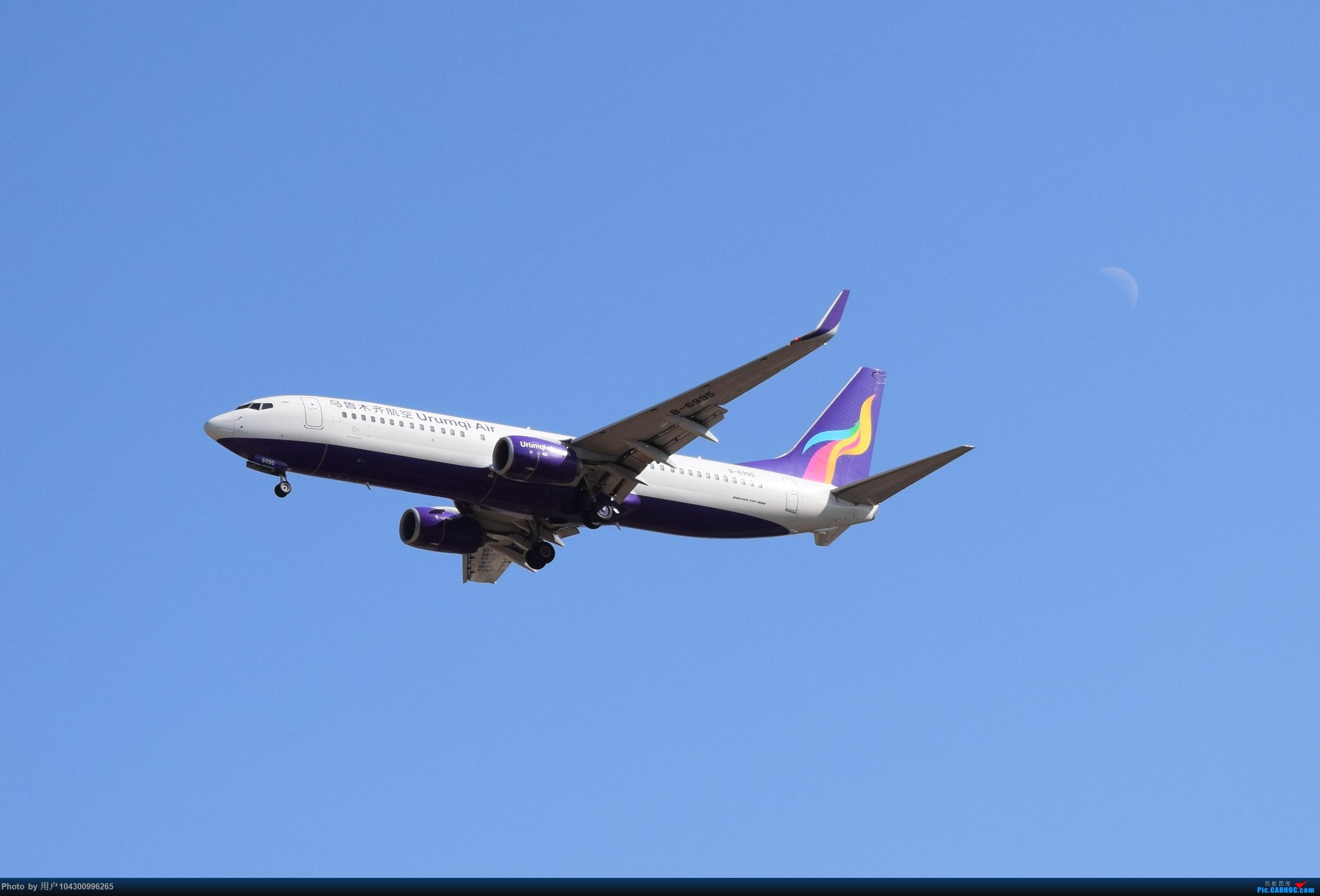 [原创][KWE]贵阳今天天气不错,随便拍几张! BOEING 737-800 B-6995 中国贵阳龙洞堡国际机场