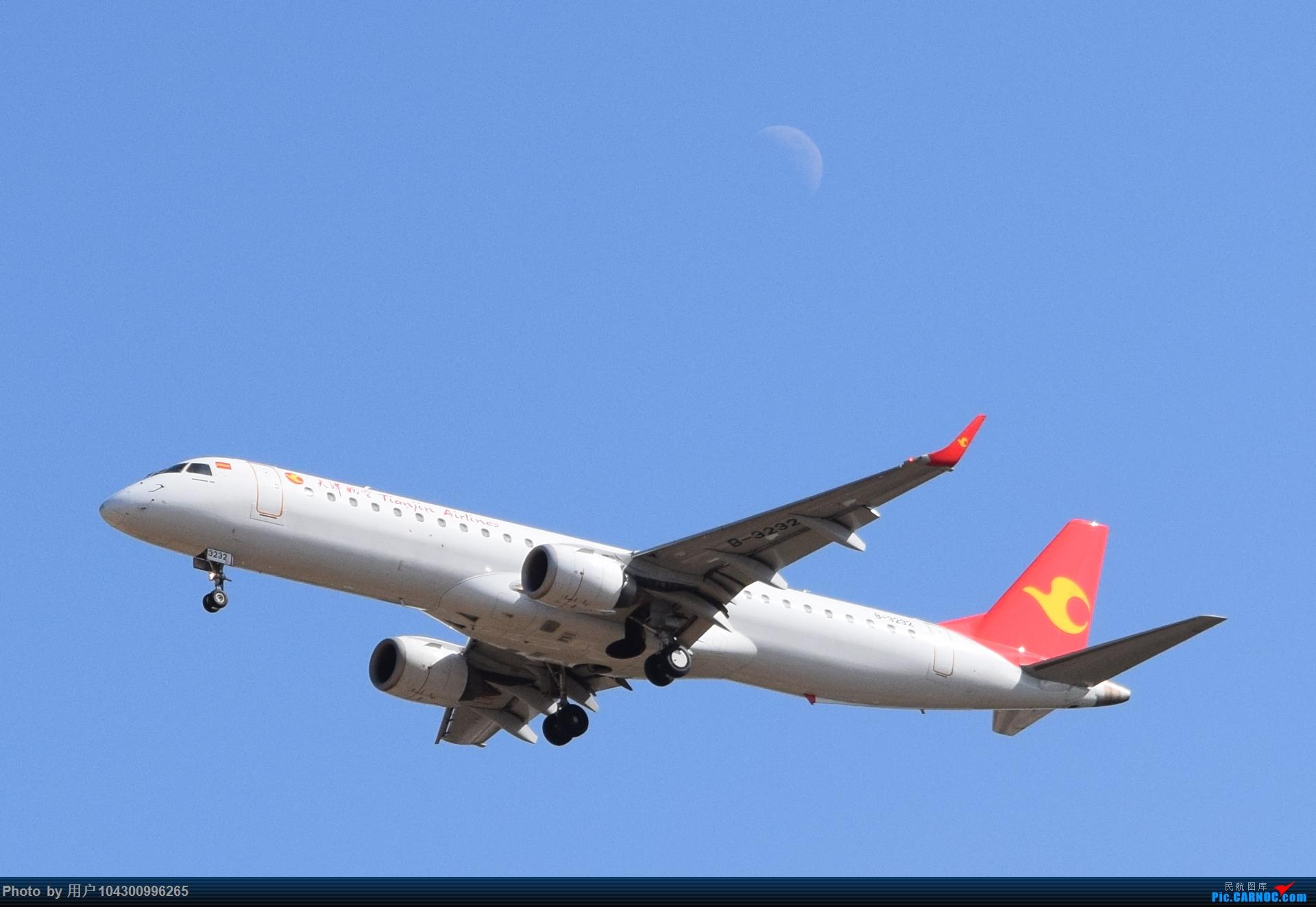 Re:[原创][KWE]贵阳今天天气不错,随便拍几张! EMBRAER E-195 B-3232 中国贵阳龙洞堡国际机场