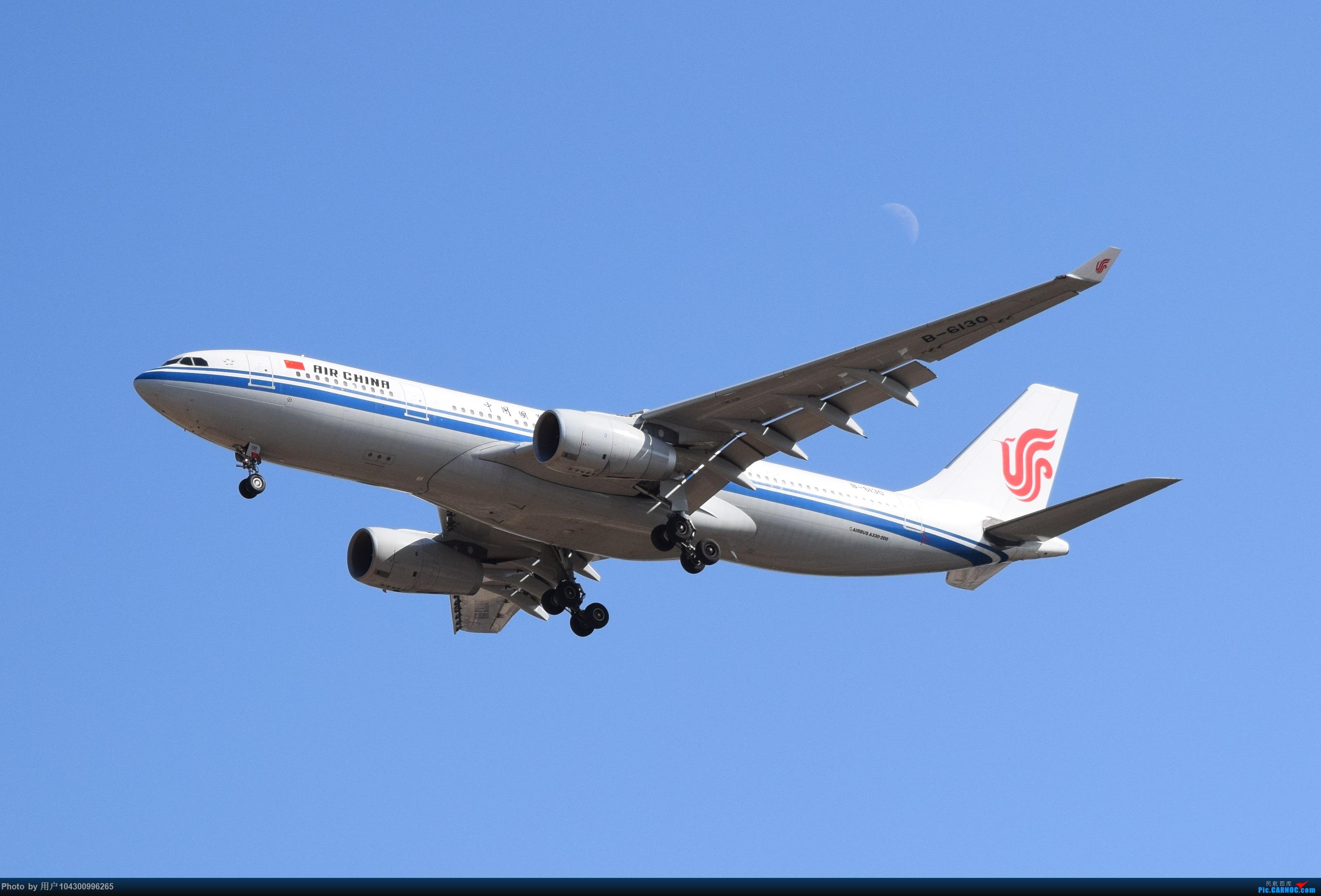Re:[原创][KWE]贵阳今天天气不错,随便拍几张! AIRBUS A330-200 B-6130 中国贵阳龙洞堡国际机场