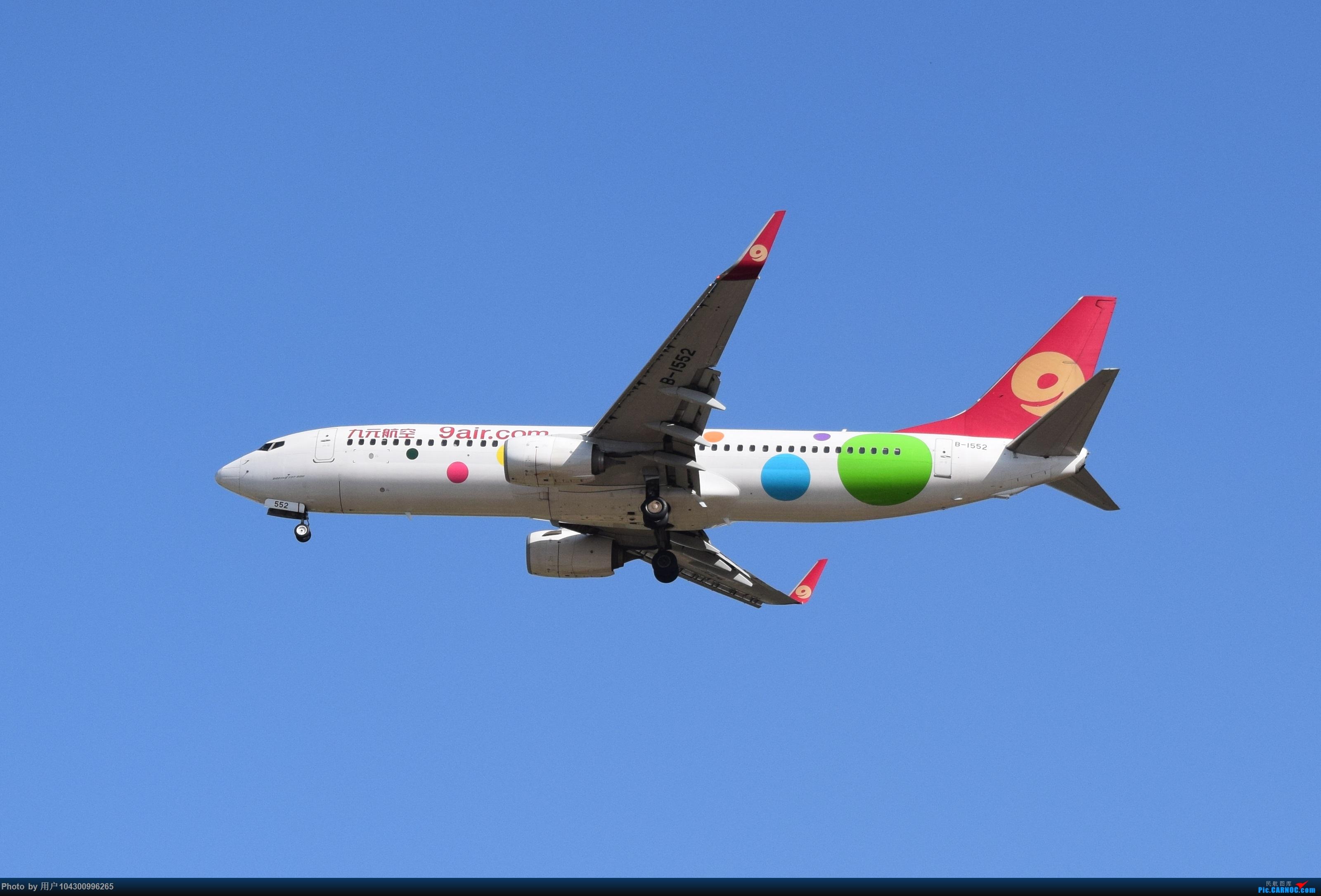 Re:[原创][KWE]贵阳今天天气不错,随便拍几张! BOEING 737-800 B-1552 中国贵阳龙洞堡国际机场