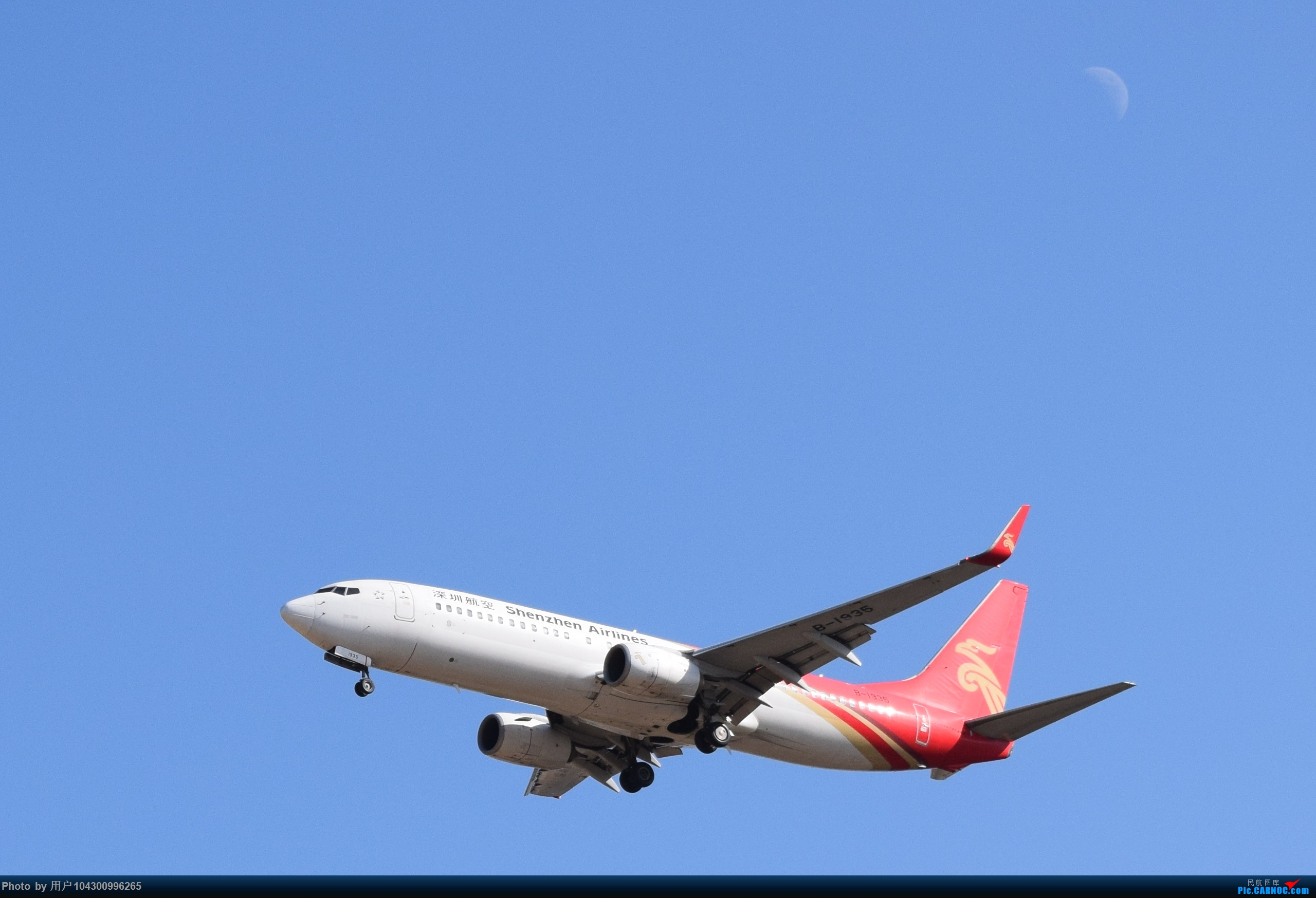Re:[原创][KWE]贵阳今天天气不错,随便拍几张! BOEING 737-800 B-1935 中国贵阳龙洞堡国际机场