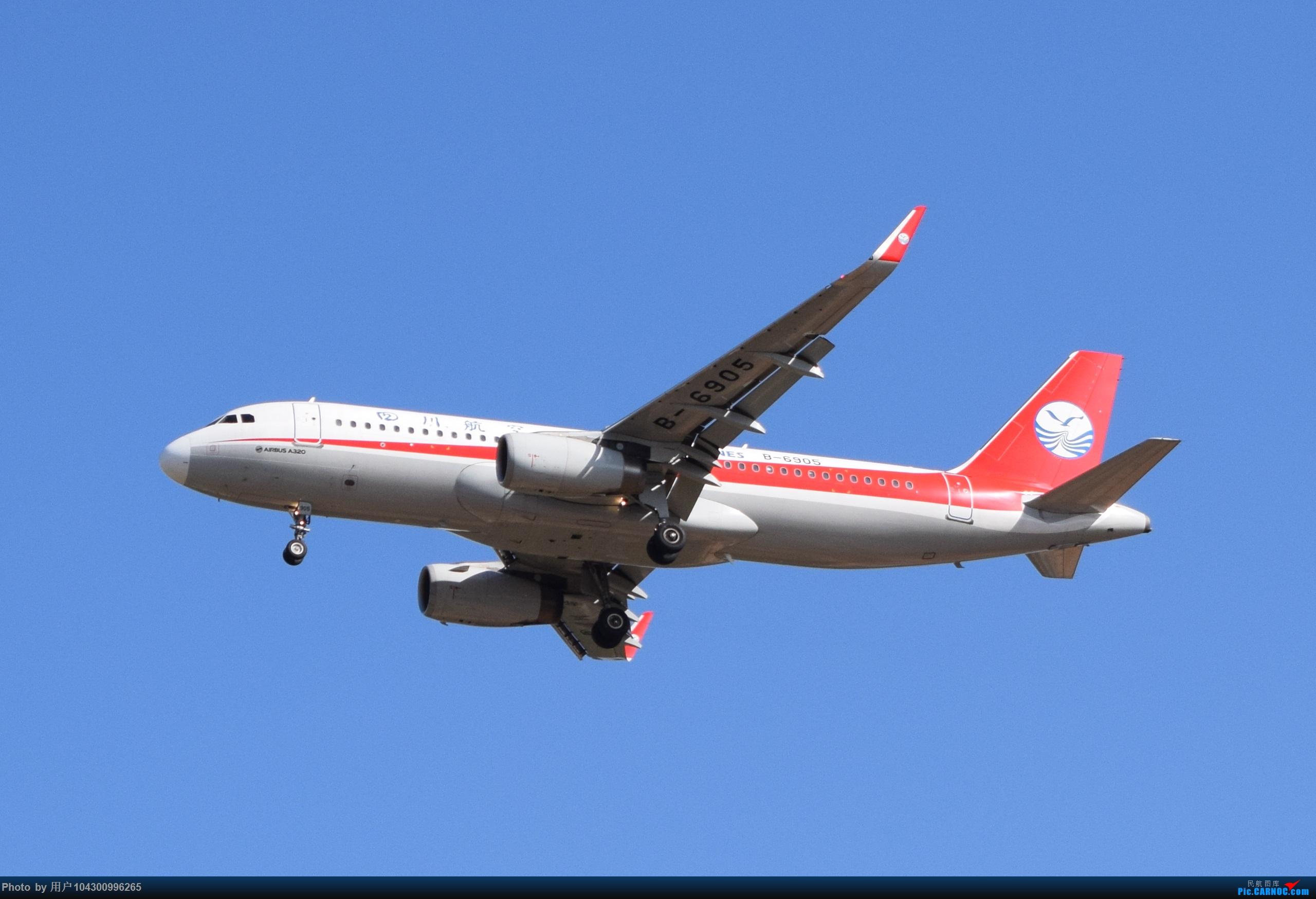 Re:[原创][KWE]贵阳今天天气不错,随便拍几张! AIRBUS A320-200 B-6905 中国贵阳龙洞堡国际机场