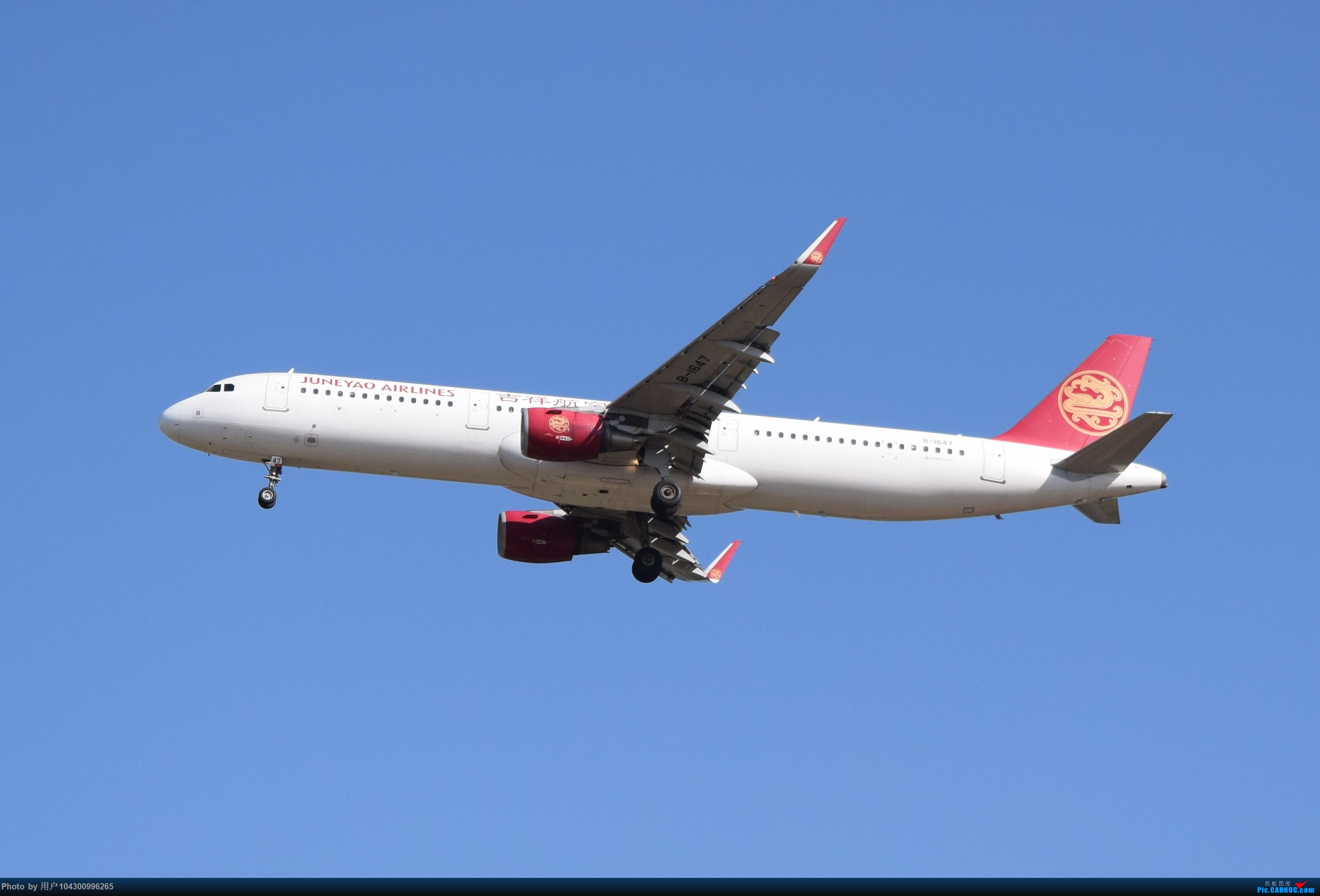 Re:[原创][KWE]贵阳今天天气不错,随便拍几张! AIRBUS A321-200 B-1647 中国贵阳龙洞堡国际机场