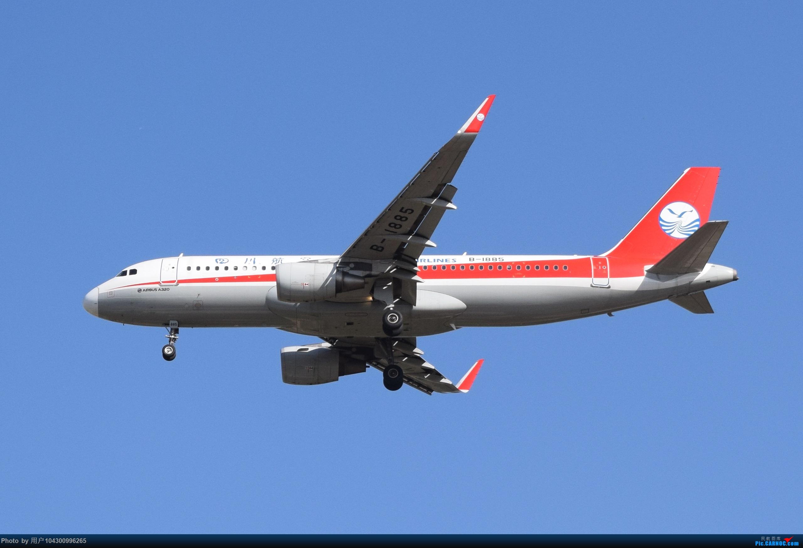 Re:[原创][KWE]贵阳今天天气不错,随便拍几张! AIRBUS A320-200 B-1885 中国贵阳龙洞堡国际机场