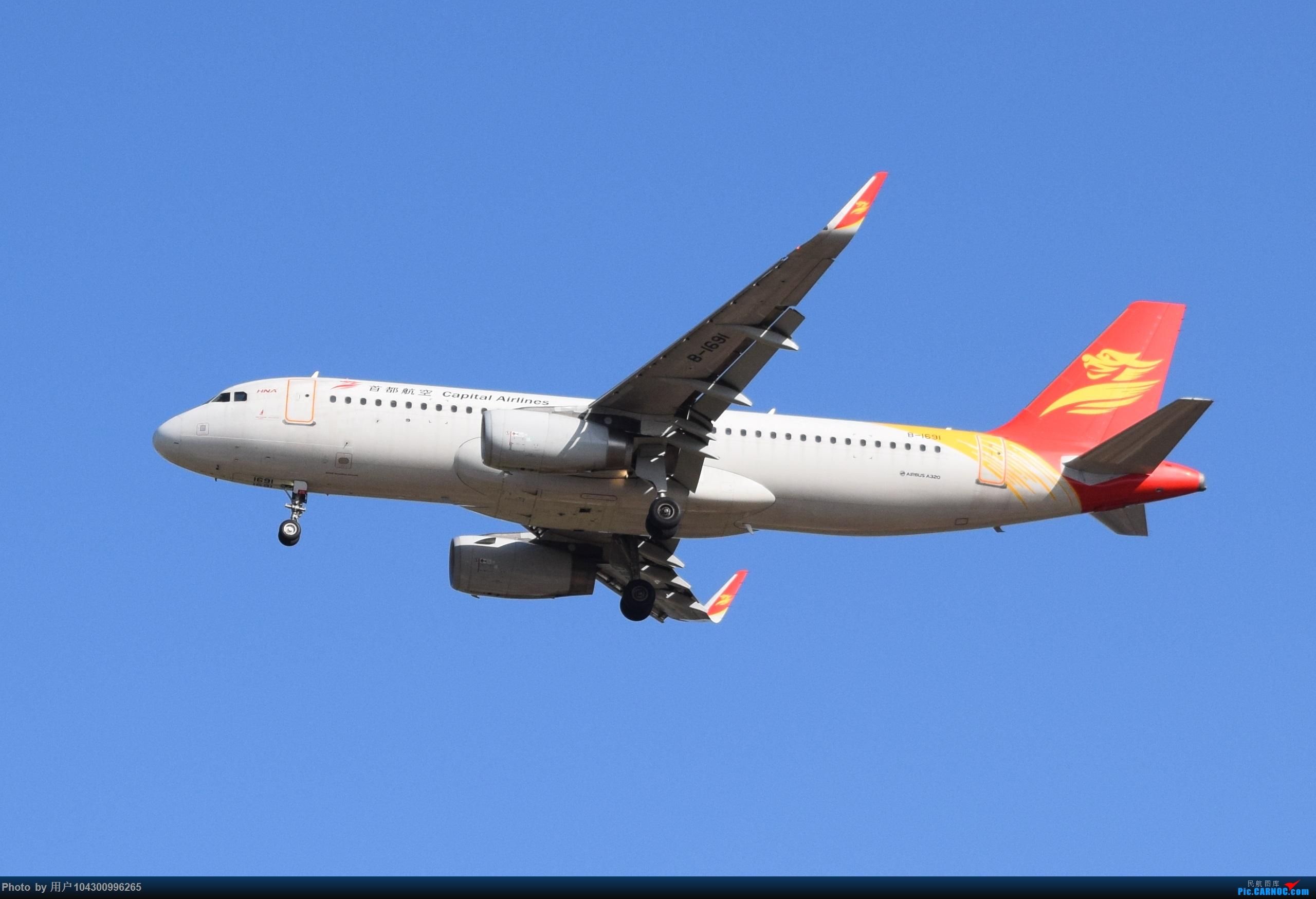 Re:[原创][KWE]贵阳今天天气不错,随便拍几张! AIRBUS A320-200 B-1691 中国贵阳龙洞堡国际机场