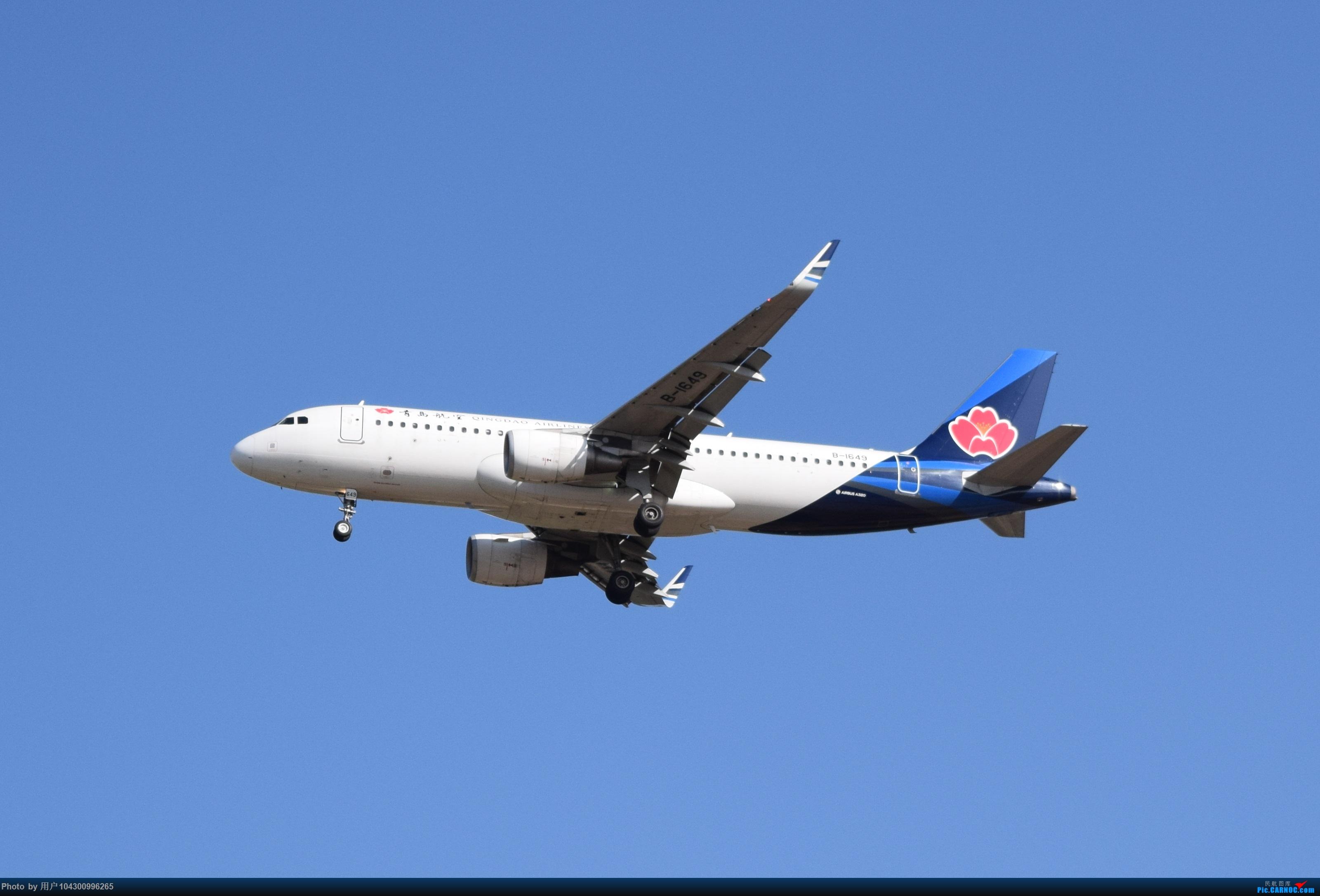 Re:[原创][KWE]贵阳今天天气不错,随便拍几张! AIRBUS A320-200 B-1649 中国贵阳龙洞堡国际机场