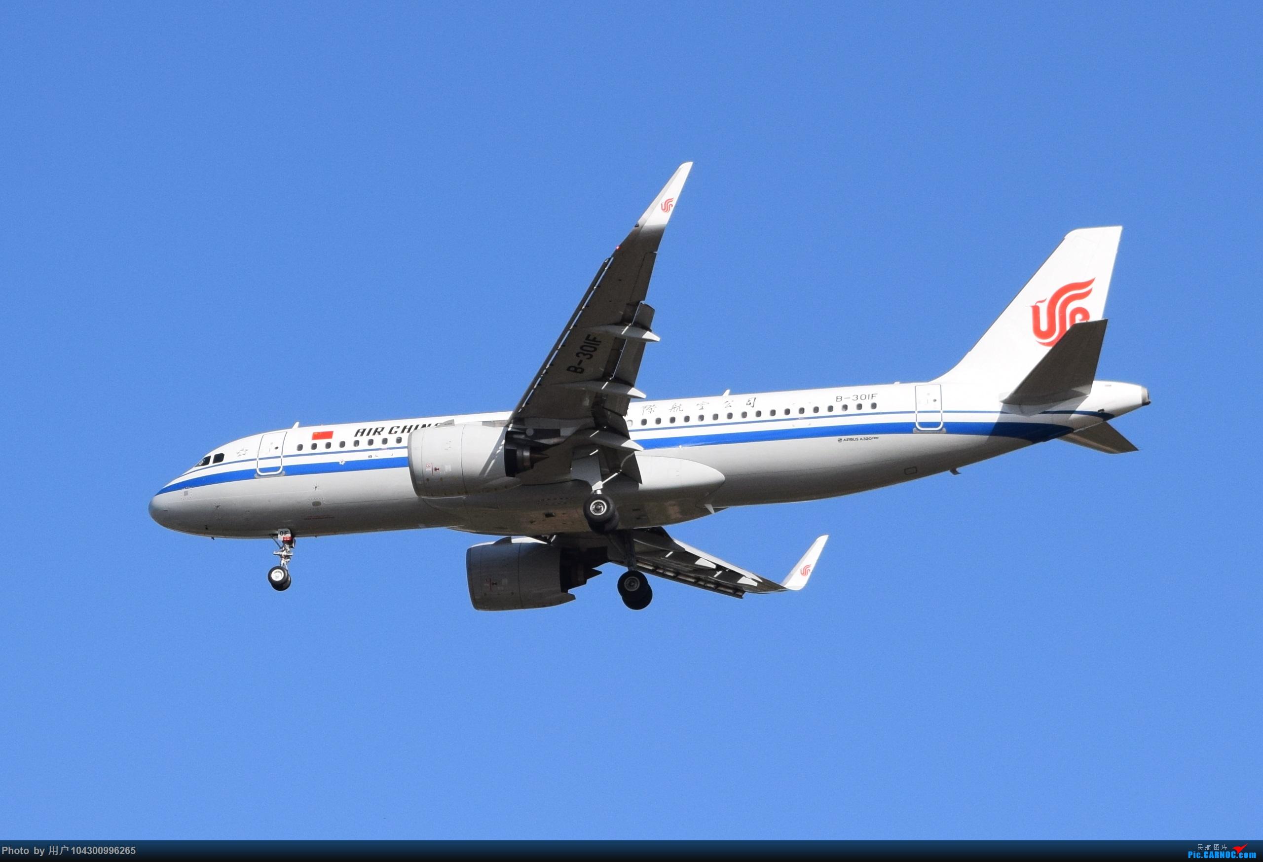 Re:[原创][KWE]贵阳今天天气不错,随便拍几张! AIRBUS A320NEO B-301F 中国贵阳龙洞堡国际机场