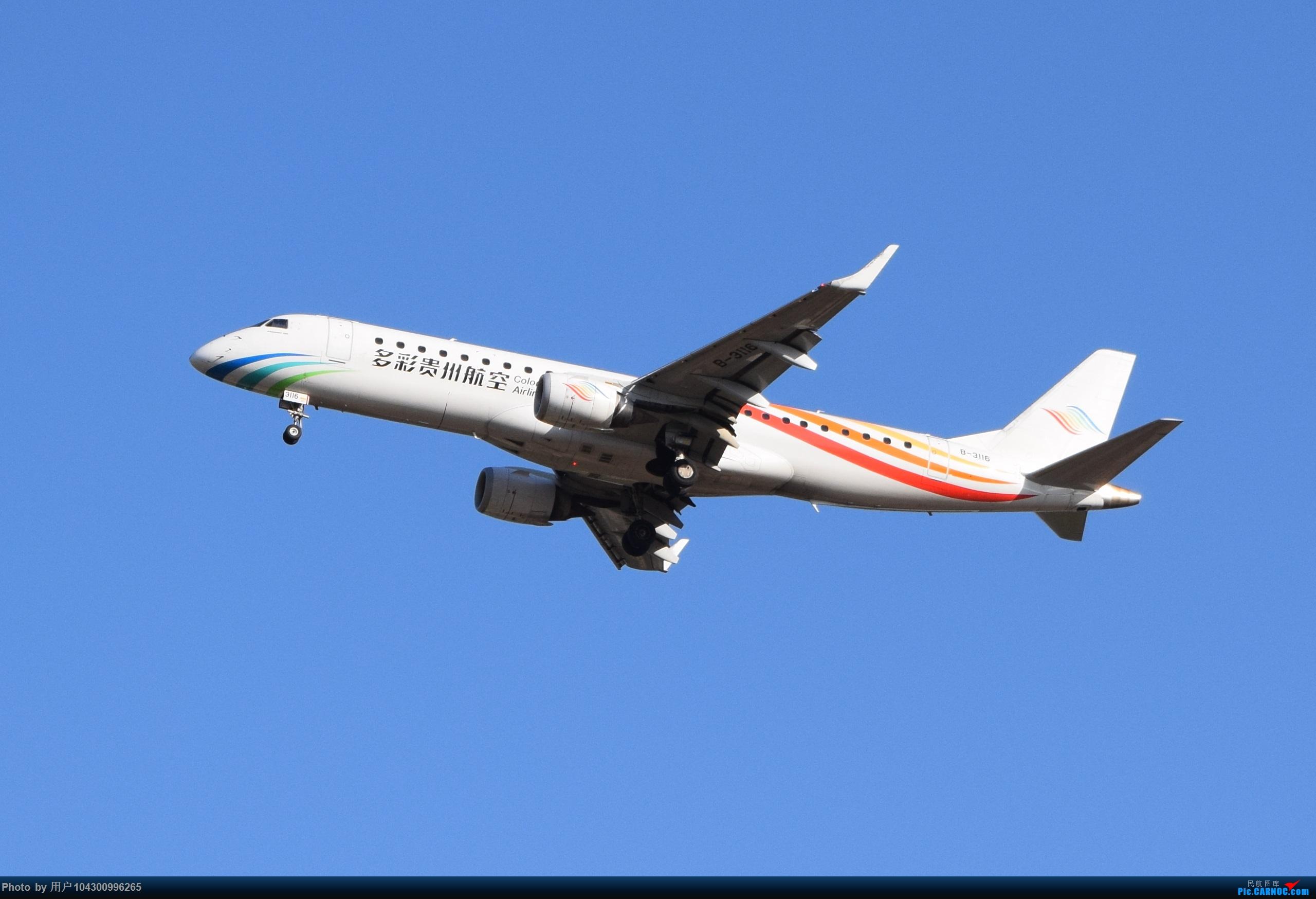 Re:[原创][KWE]贵阳今天天气不错,随便拍几张! EMBRAER E-190 B-3116 中国贵阳龙洞堡国际机场