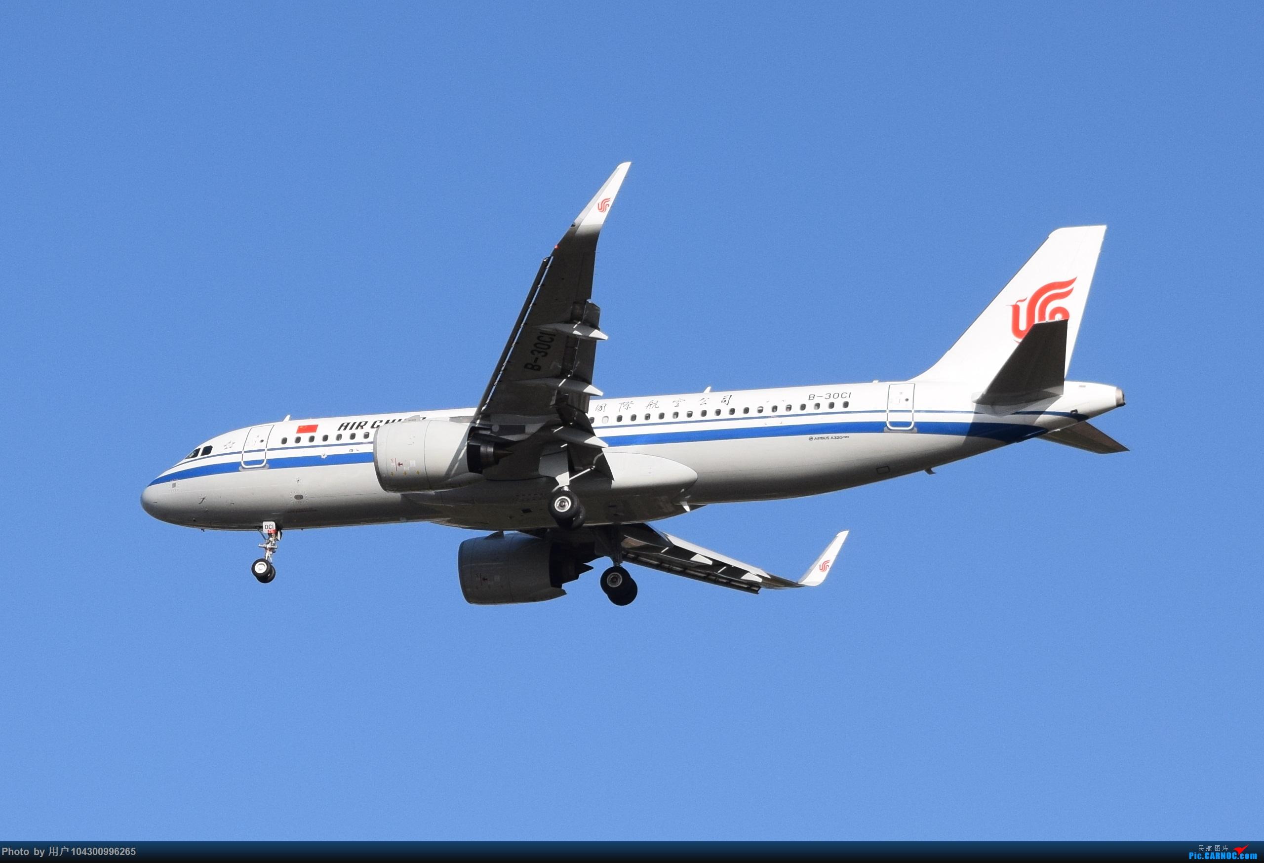 Re:[KWE]贵阳今天天气不错,随便拍几张! AIRBUS A320NEO B-30CI 中国贵阳龙洞堡国际机场