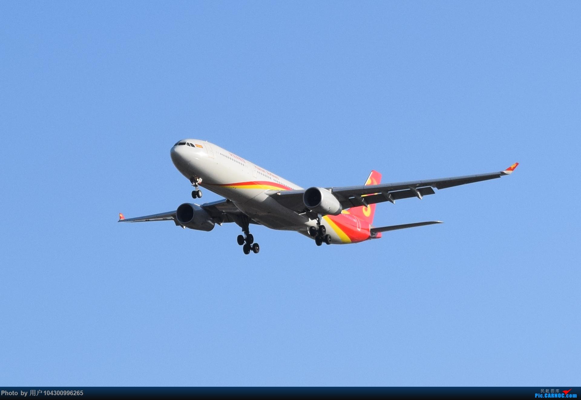 Re:[原创][KWE]贵阳今天天气不错,随便拍几张! AIRBUS A330-300 B-1097 中国贵阳龙洞堡国际机场