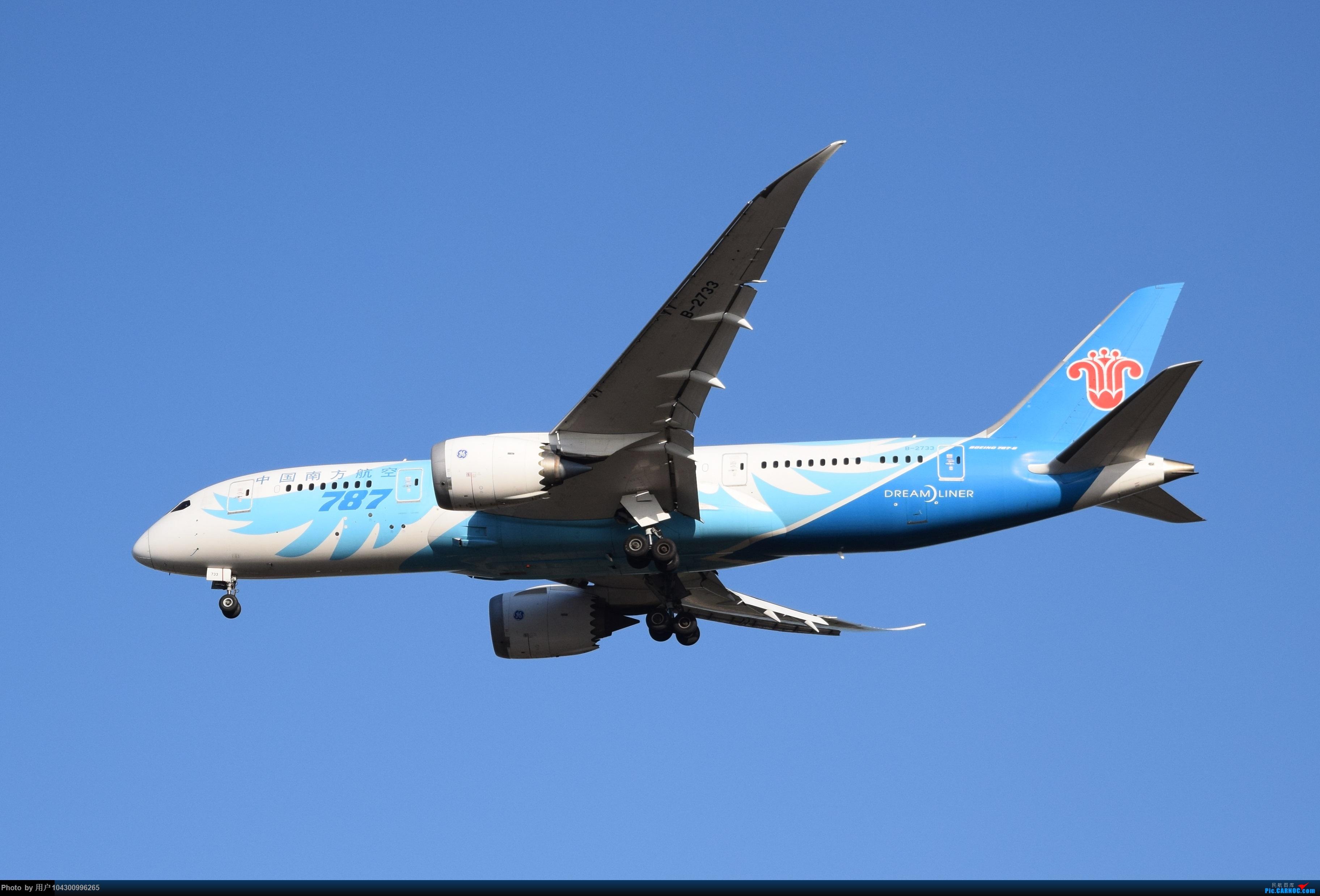 Re:[原创][KWE]贵阳今天天气不错,随便拍几张! BOEING 787-8 B-2733 中国贵阳龙洞堡国际机场
