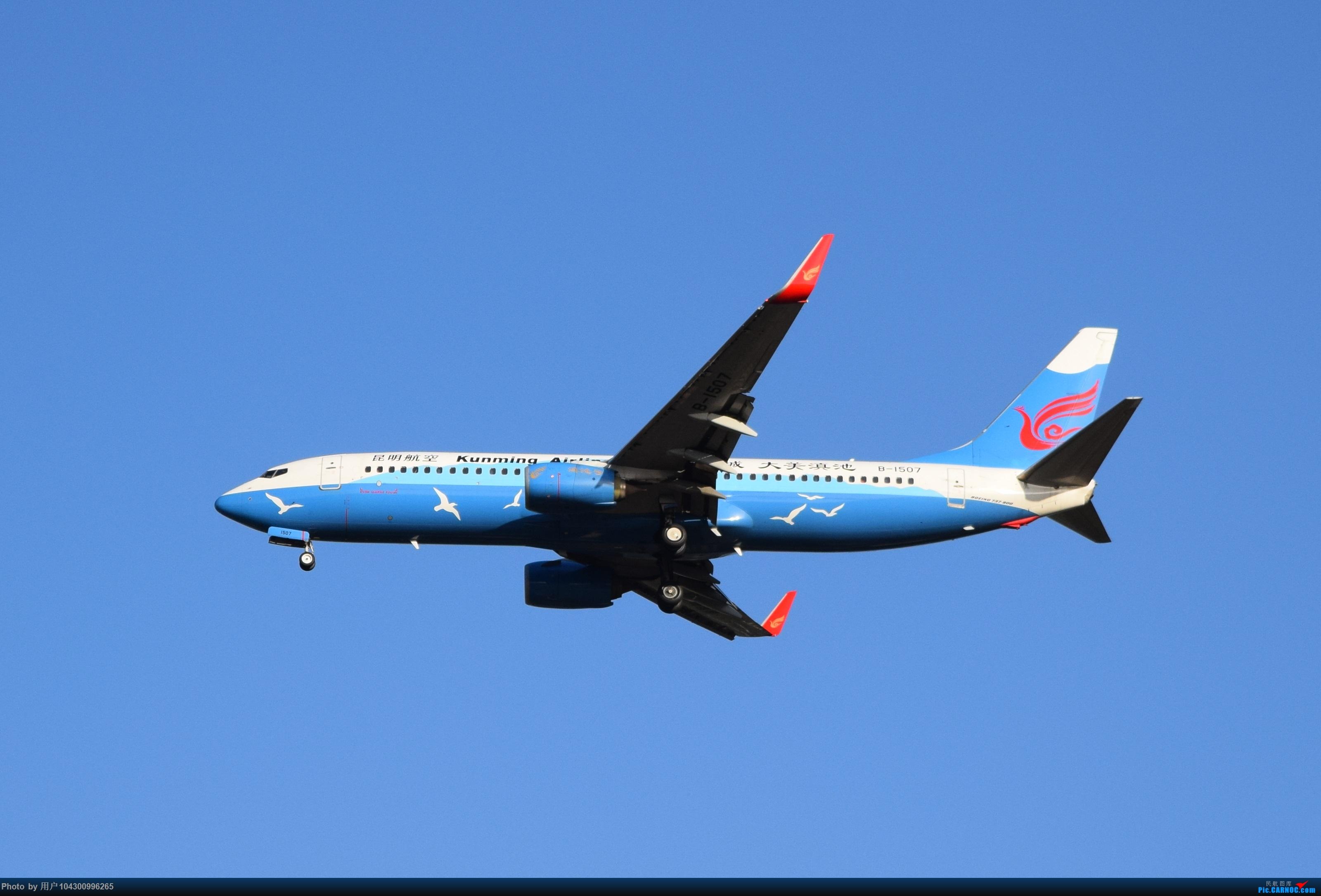 Re:[原创][KWE]贵阳今天天气不错,随便拍几张! BOEING 737-800 B-1507 中国贵阳龙洞堡国际机场