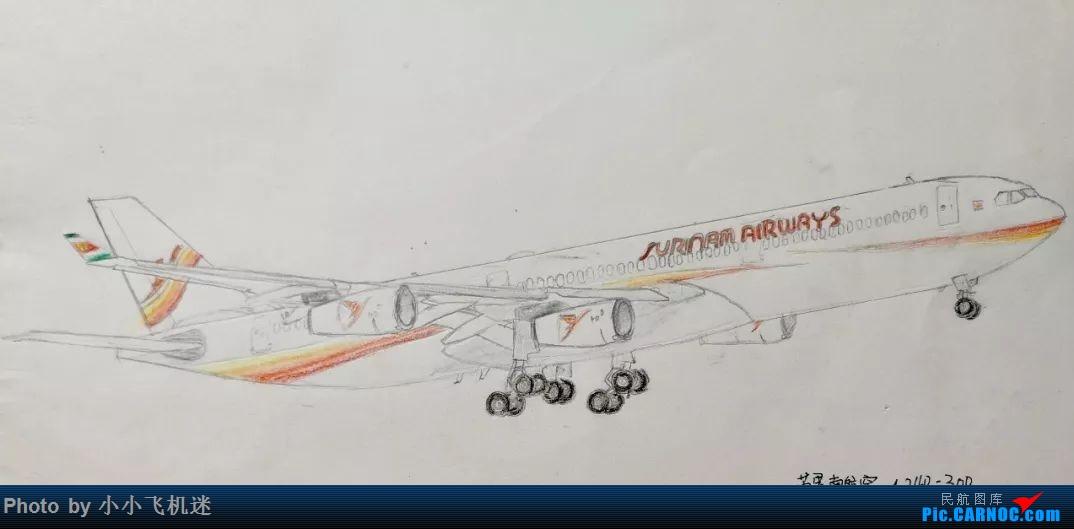Re:发一发我画的飞机 A340-300 。。。 ...