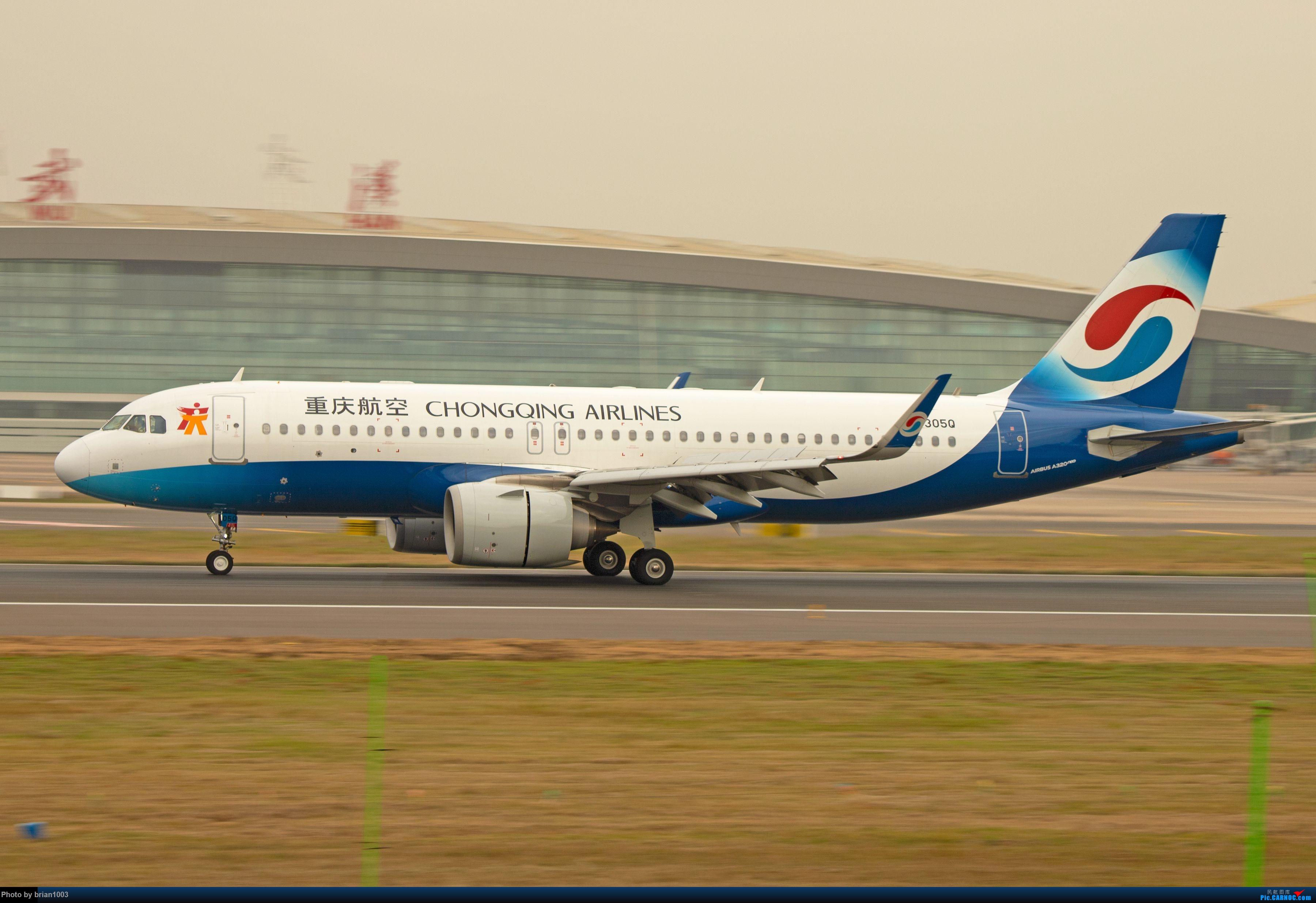 Re:]WUH天河机场拍机之九月、十月(含恢复的国际/地区航线、国航77W星盟涂装、南航789) AIRBUS A320NEO B-305Q 中国武汉天河国际机场