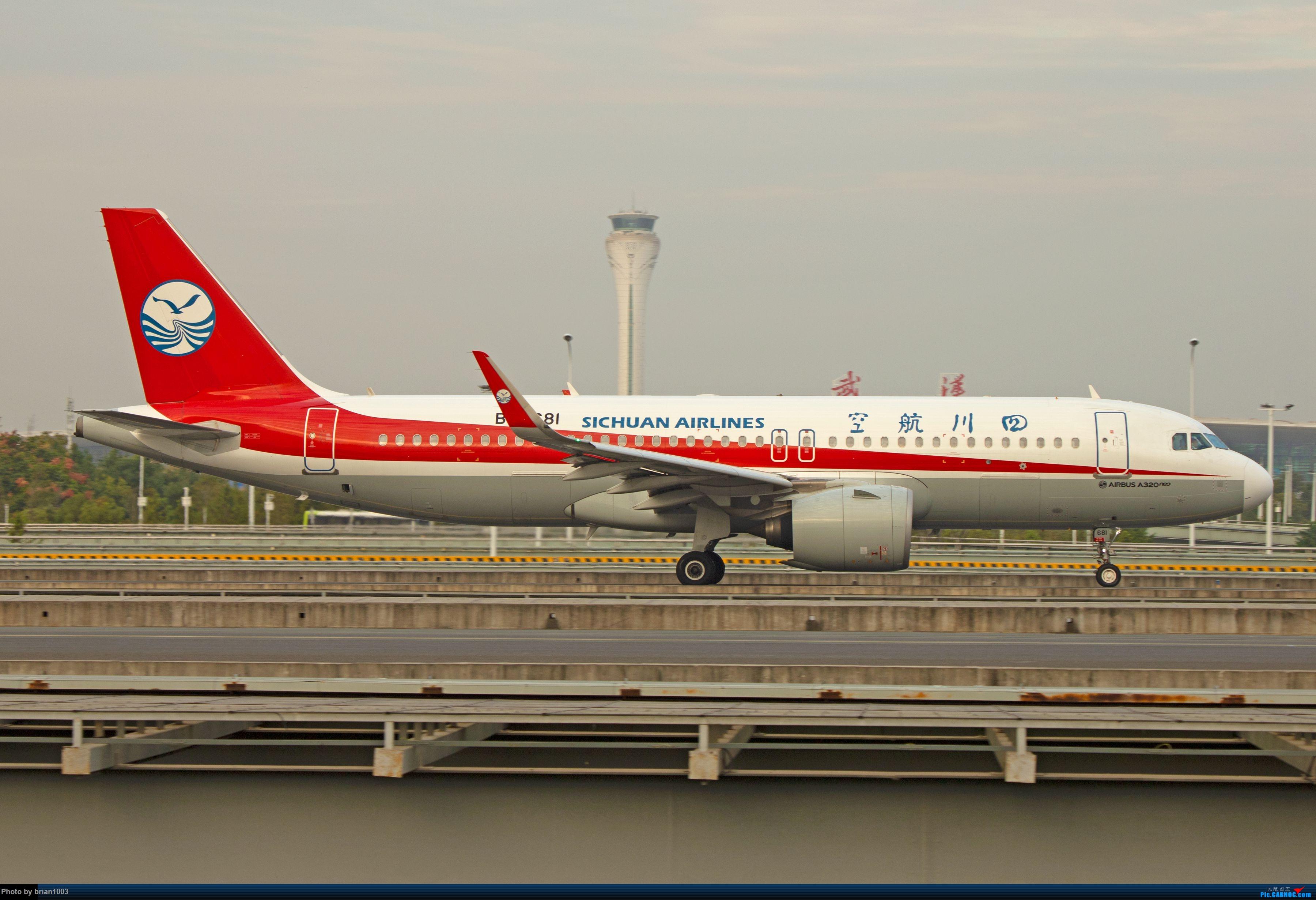 Re:]WUH天河机场拍机之九月、十月(含恢复的国际/地区航线、国航77W星盟涂装、南航789) AIRBUS A320NEO B-8681 中国武汉天河国际机场