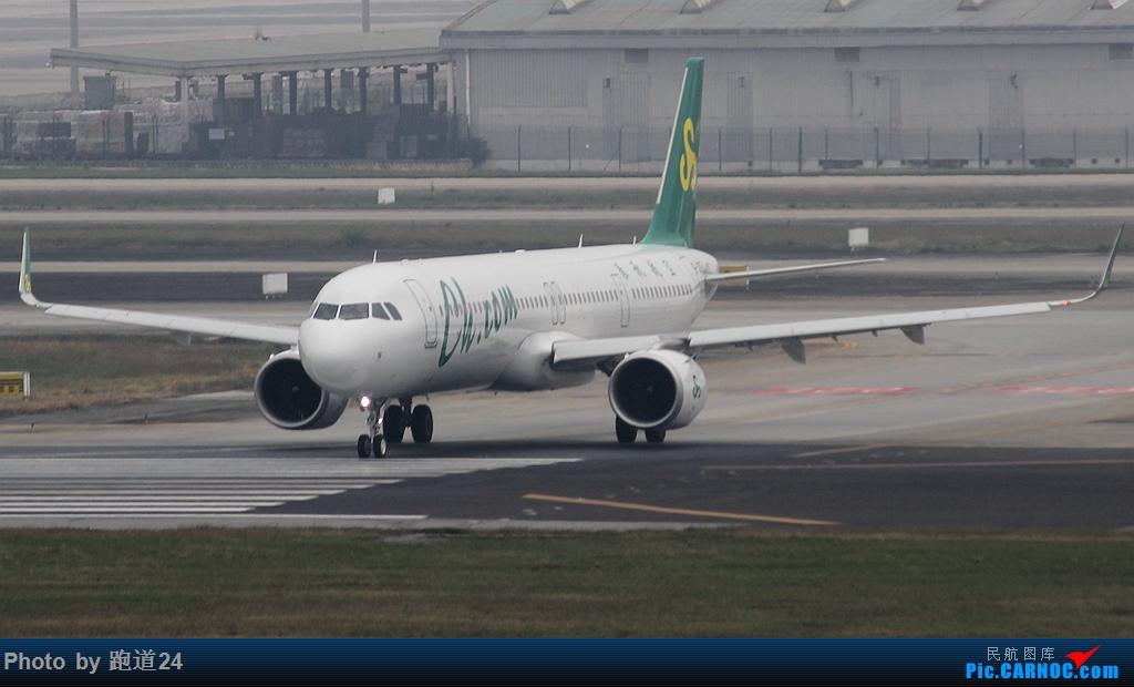 [原创]【多图党】春秋航空A321neo ACF首航CTU 1280*720 AIRBUS A321NEOACF B-30EU 中国成都双流国际机场